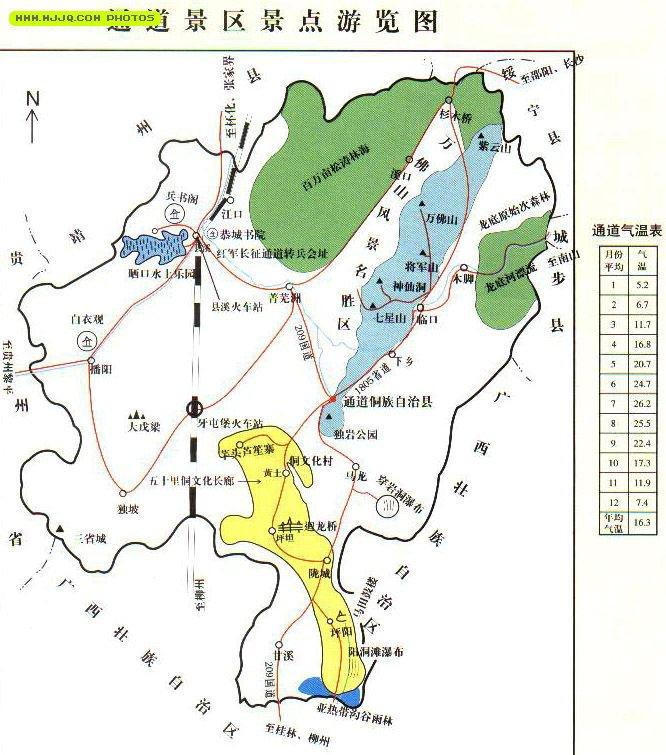 地图库 旅游地图 湖南旅游 >> 通道县旅游地图  景点导航:世界旅游
