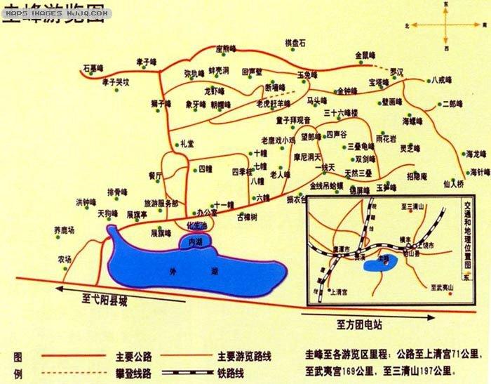 江西武功山地图