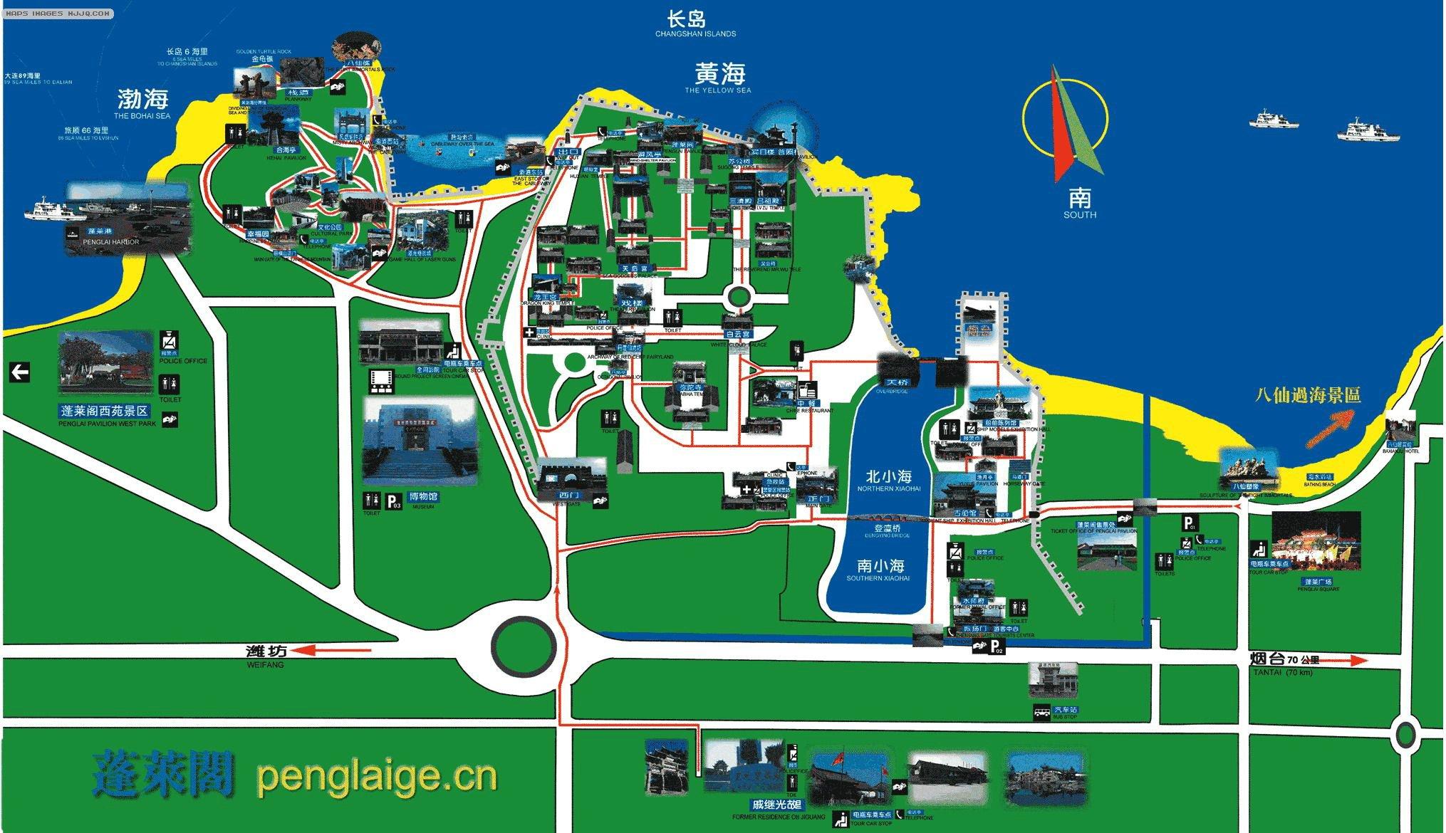 地图库 旅游地图 山东旅游 >> 蓬莱阁导游图  景点导航:世界旅游