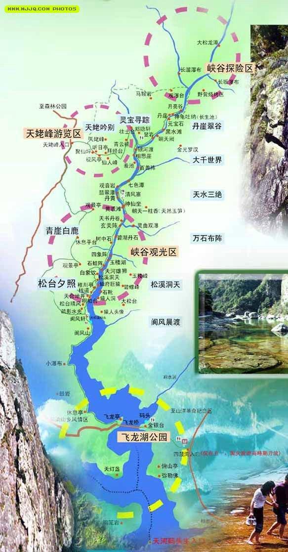 内蒙古风景地图