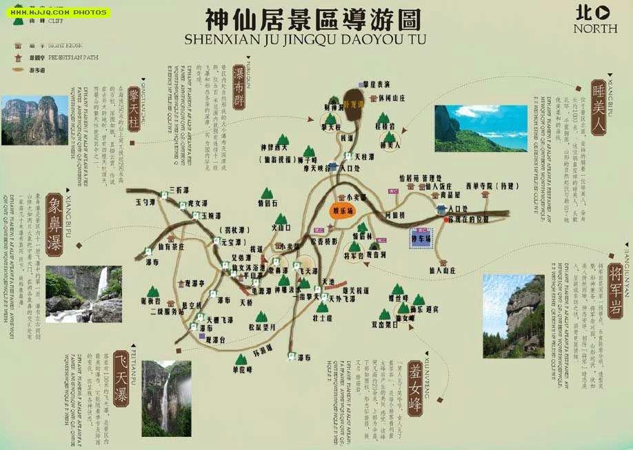 在台州仙居县,神仙居风景区位于县城西约20公里的白塔镇南境.