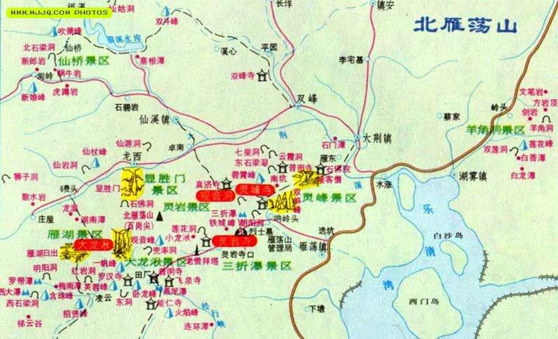 北雁荡山旅游地图