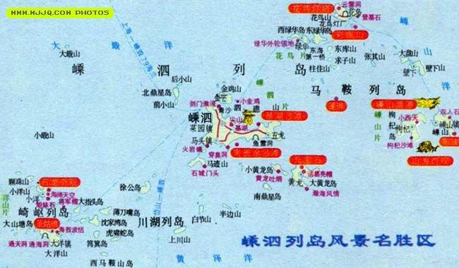 嵊泗列岛旅游地图
