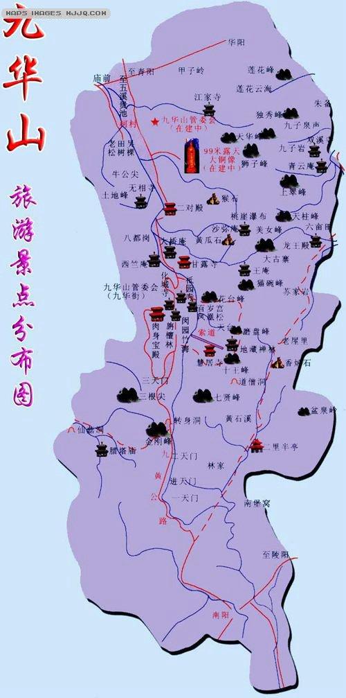 九华山旅游地图_安徽旅游地图库
