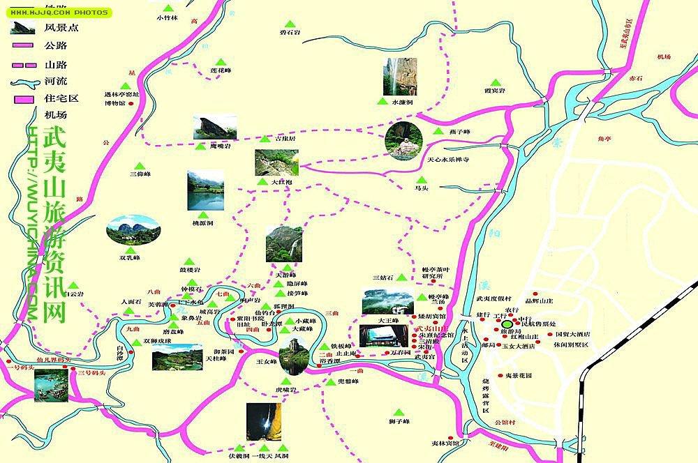 福建武夷山地图