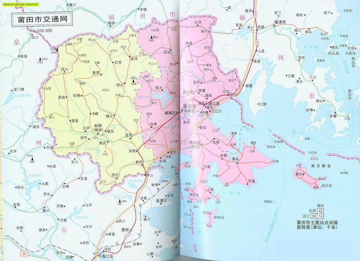 莆田地图_福建旅游地图库