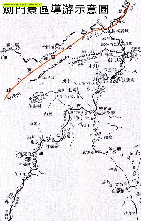 剑门关景区导游图