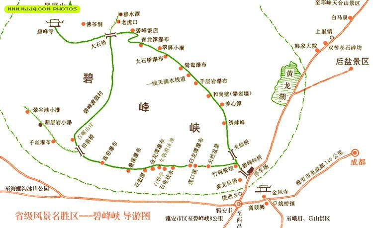 碧峰峡位于雅安市北8公里,景区为两条峡谷,左峡长7公里,右峡长6