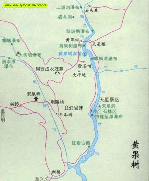 黄果树瀑布旅游地图
