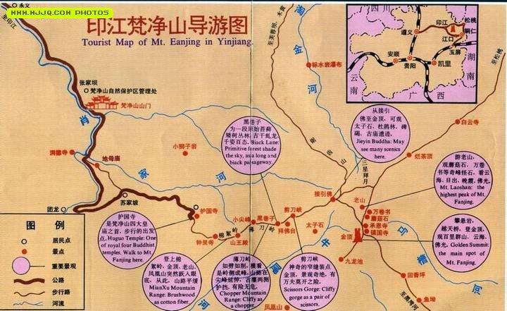 地图库 旅游地图 贵州旅游 >> 梵净山旅游地图  景点导航:世界旅游