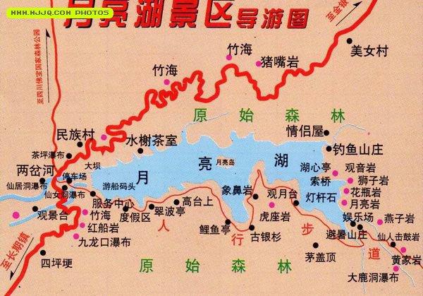 地图库 旅游地图 贵州旅游 >> 月亮湖景区导游图  景点导航:世界旅游