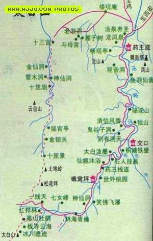 地图库 旅游地图 陕西旅游 >> 太白山旅游地图  景点导航:世界旅游