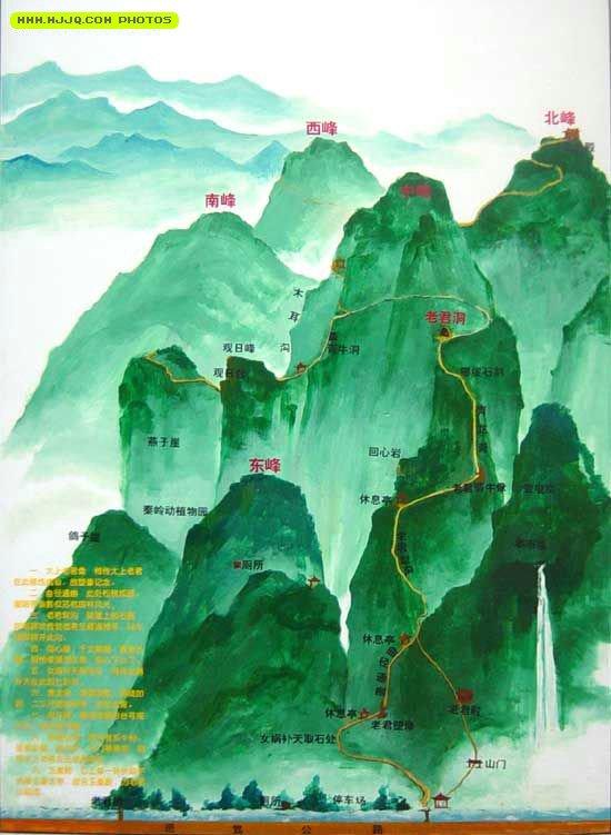 老君山旅游风景区导游地图