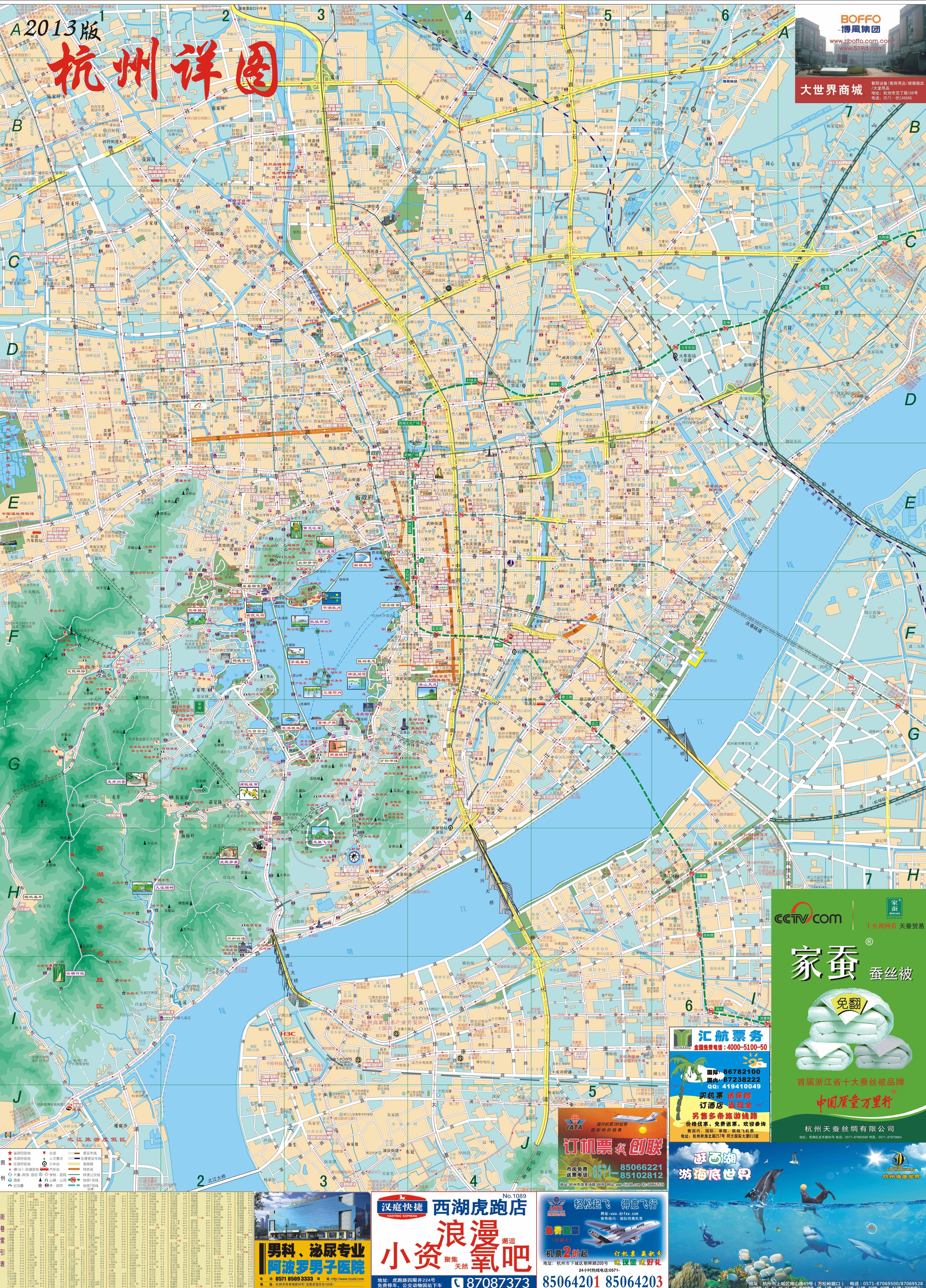 金华旅游景点_杭州地图_杭州市八区全图2017年版_杭州地图库_地图窝