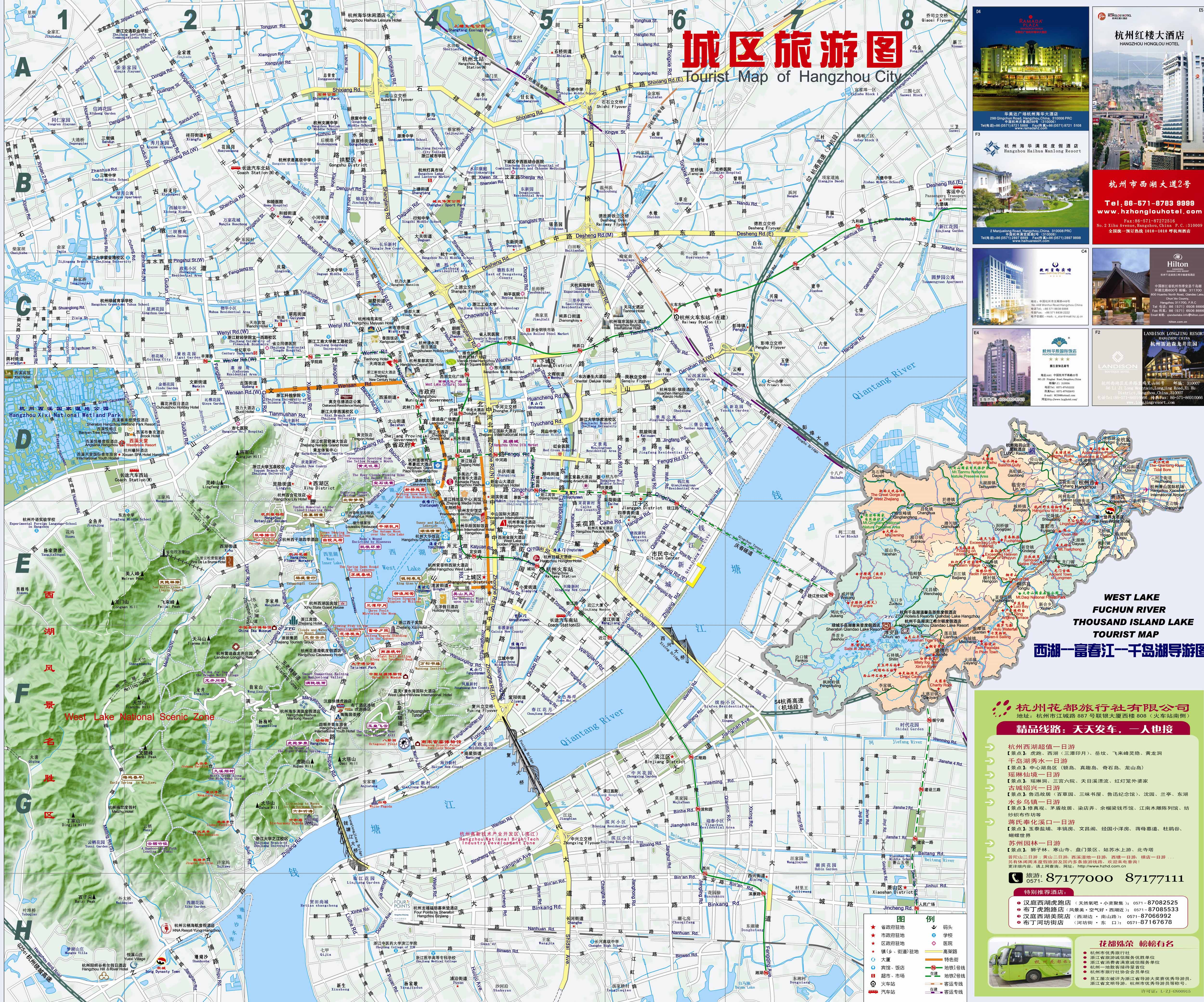 杭州地图全图高清版_杭州市酒店观光导游地图