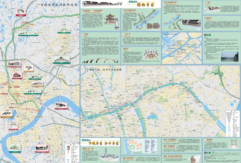 杭州旅游地图 浙江临安市区地图