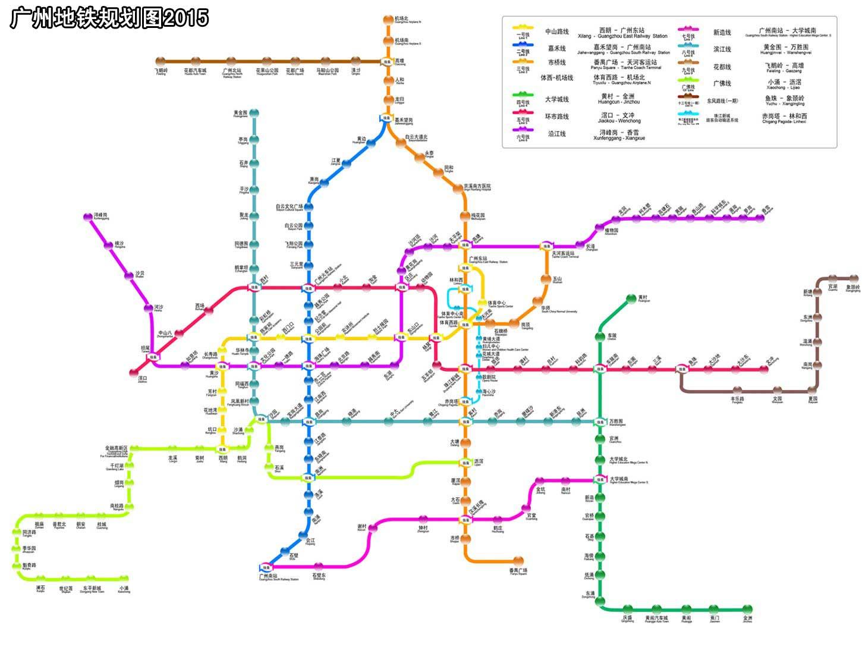 广州地铁线路图_新版_交通地图库
