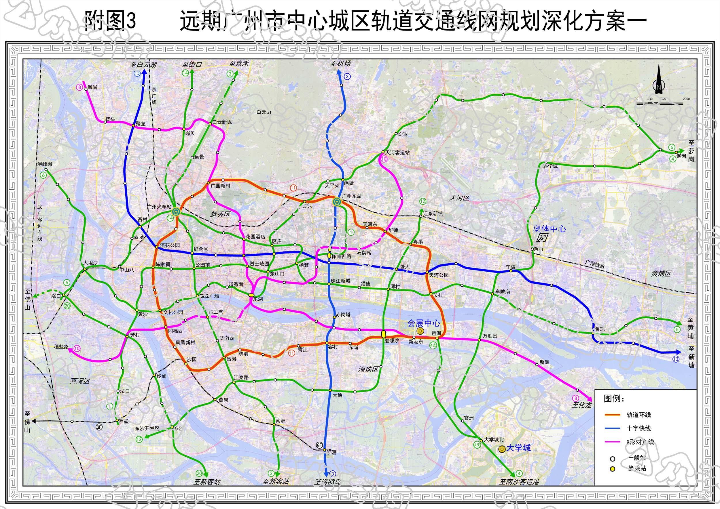 广州地铁线路图 新版图片