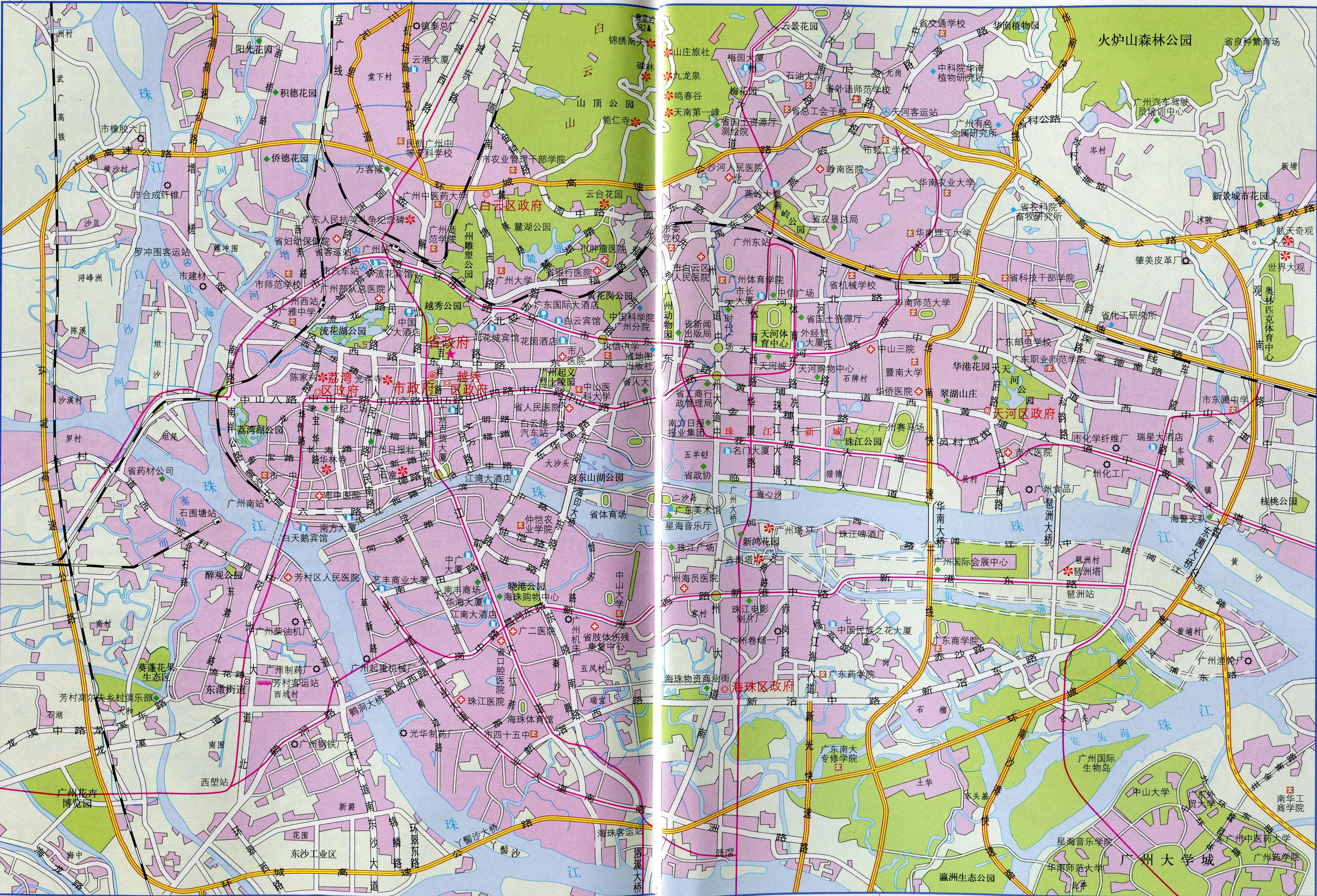 广州市城区地图高清全图