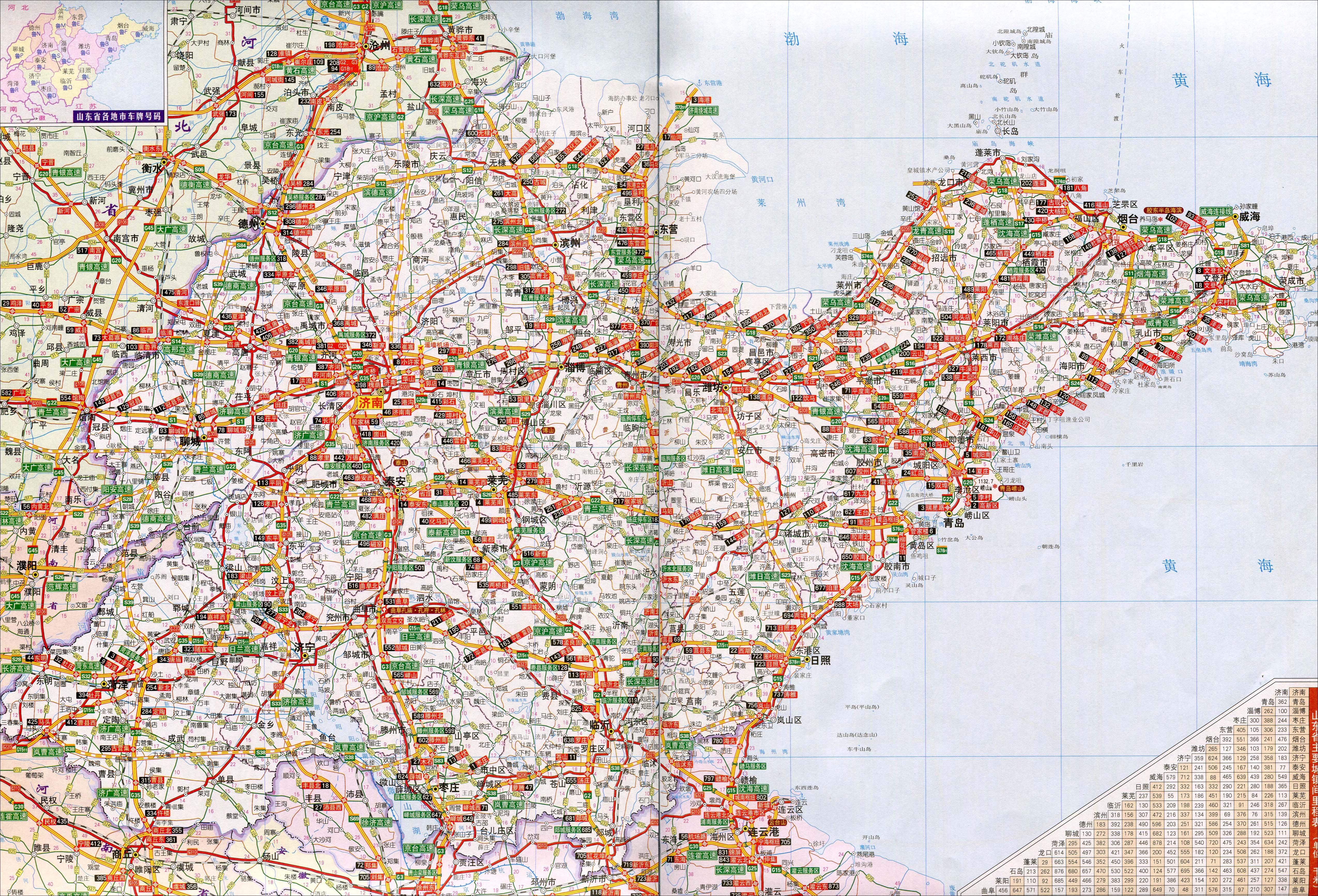 山东省交通地图全图