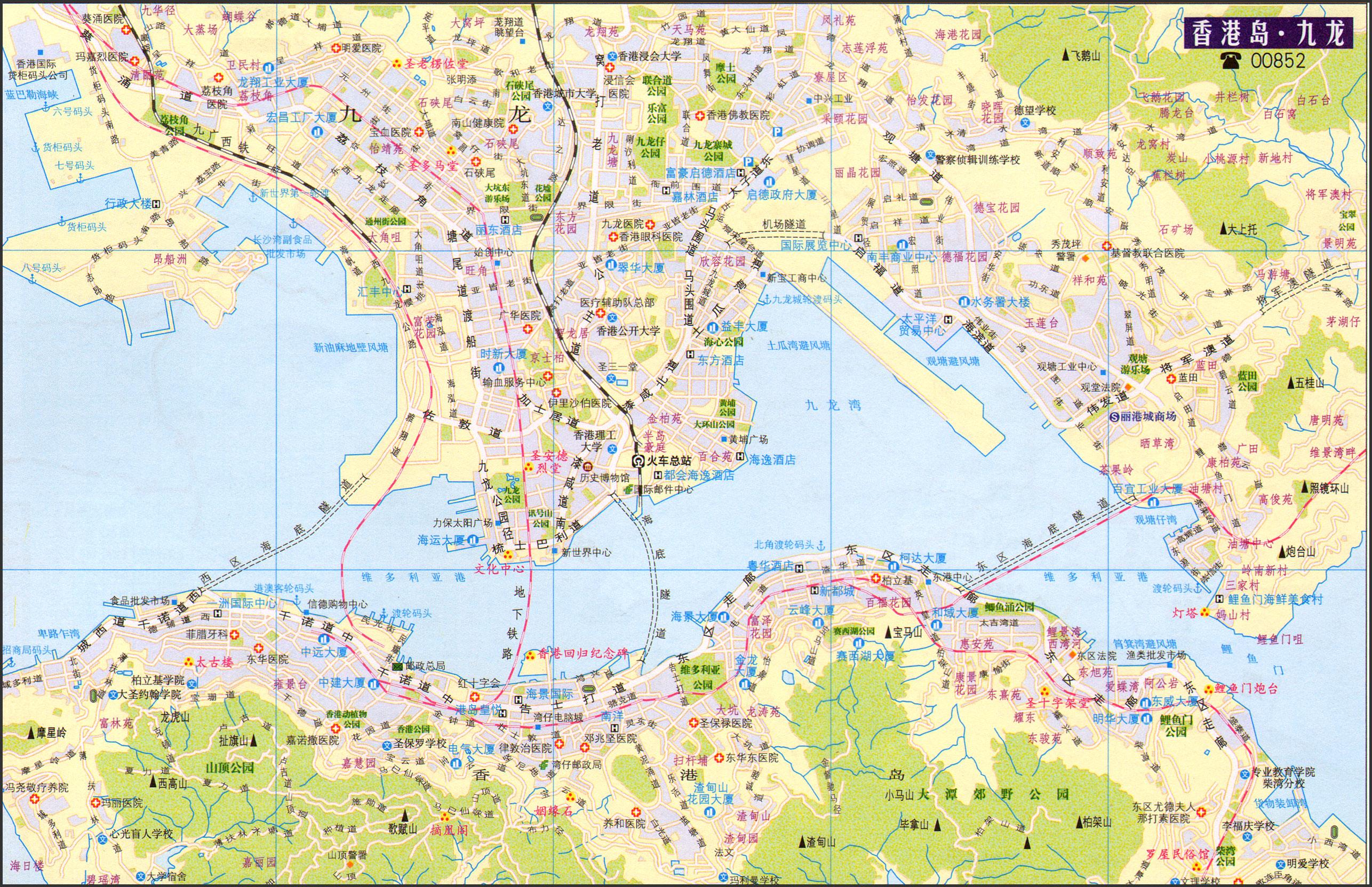 香港岛.九龙地图2016版