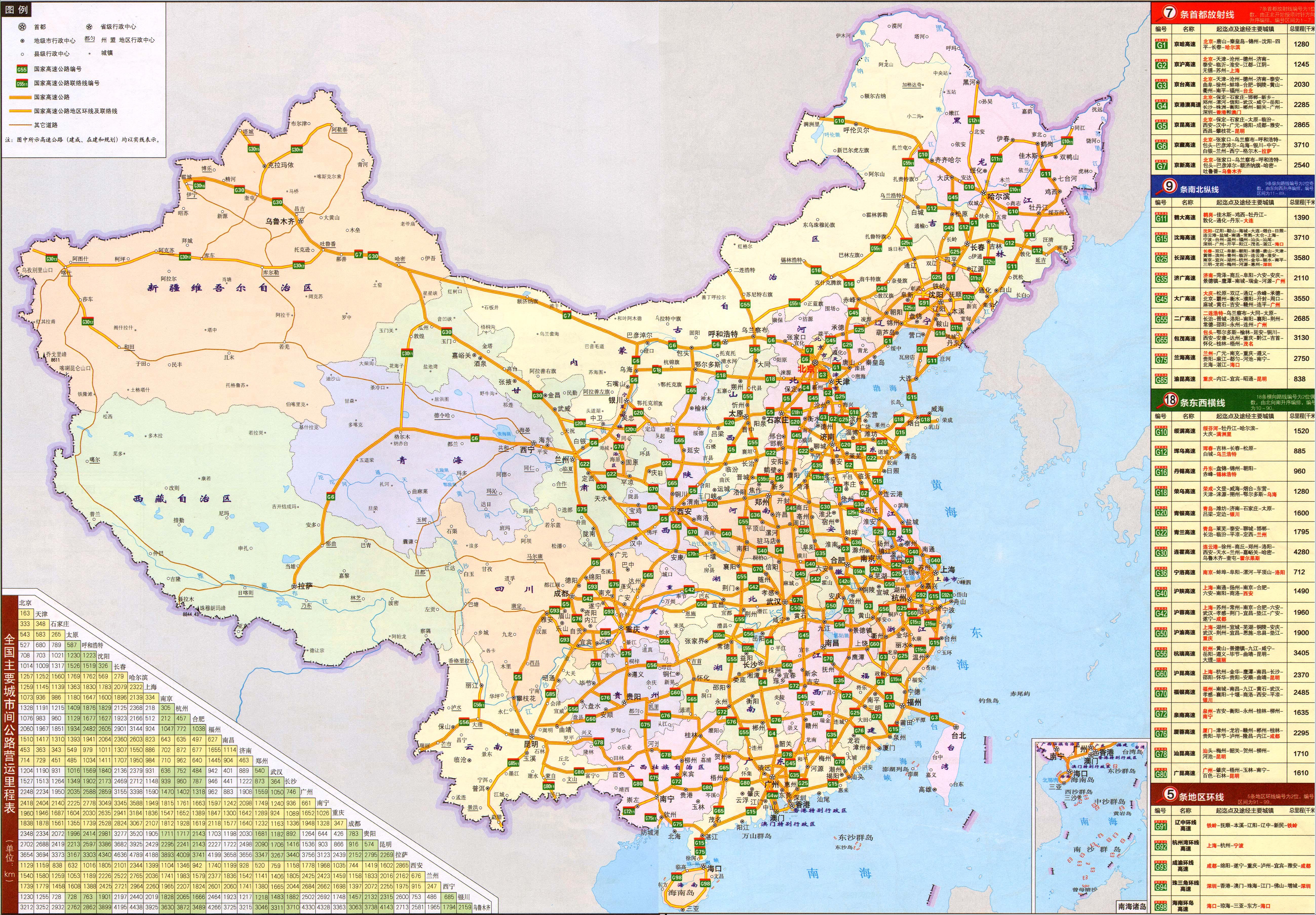 全国高速公路地图