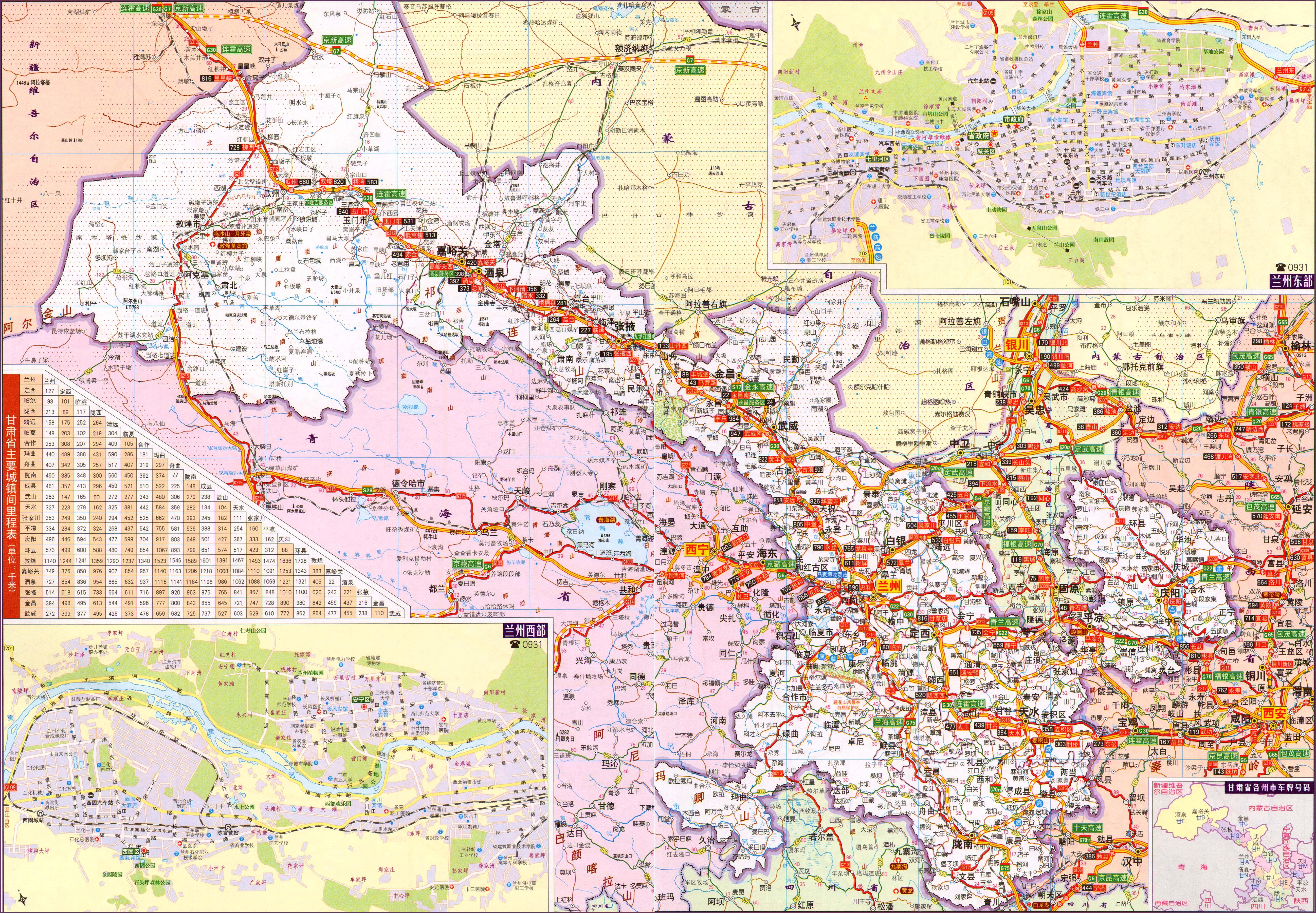 江苏高铁地图全图_甘肃省交通地图全图_交通地图库_地图窝