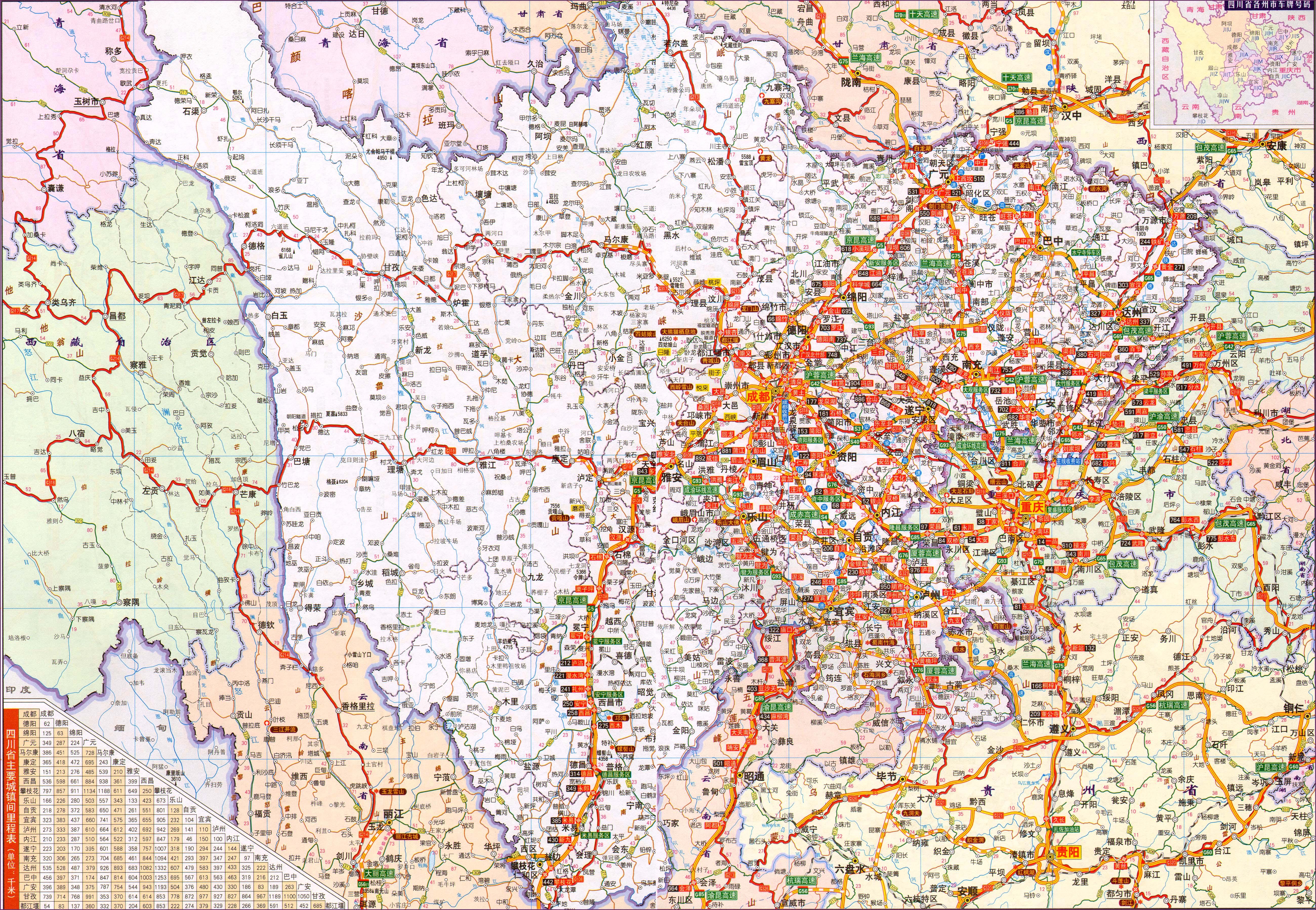 西安市交通地图全图
