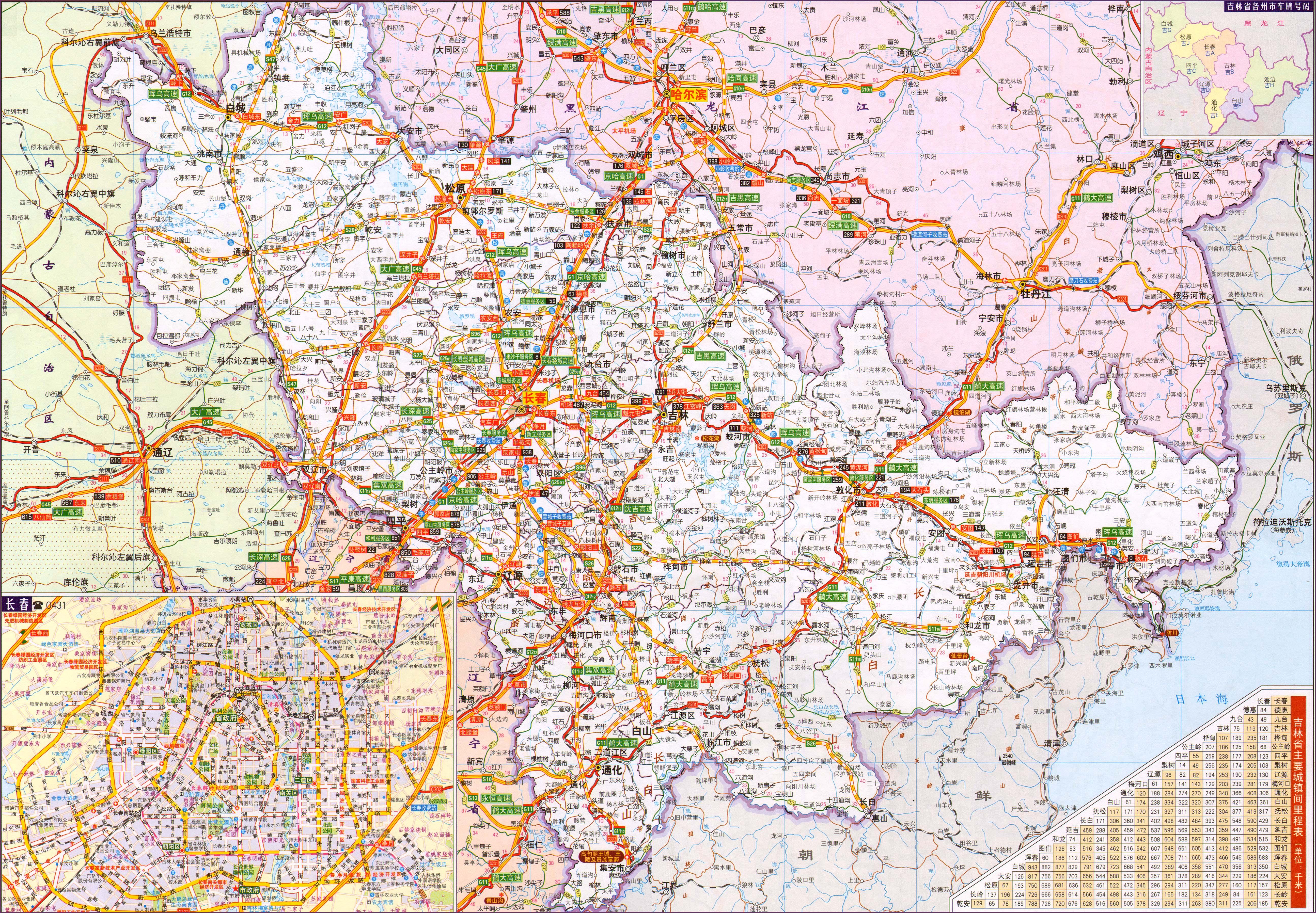 吉林省交通地图全图