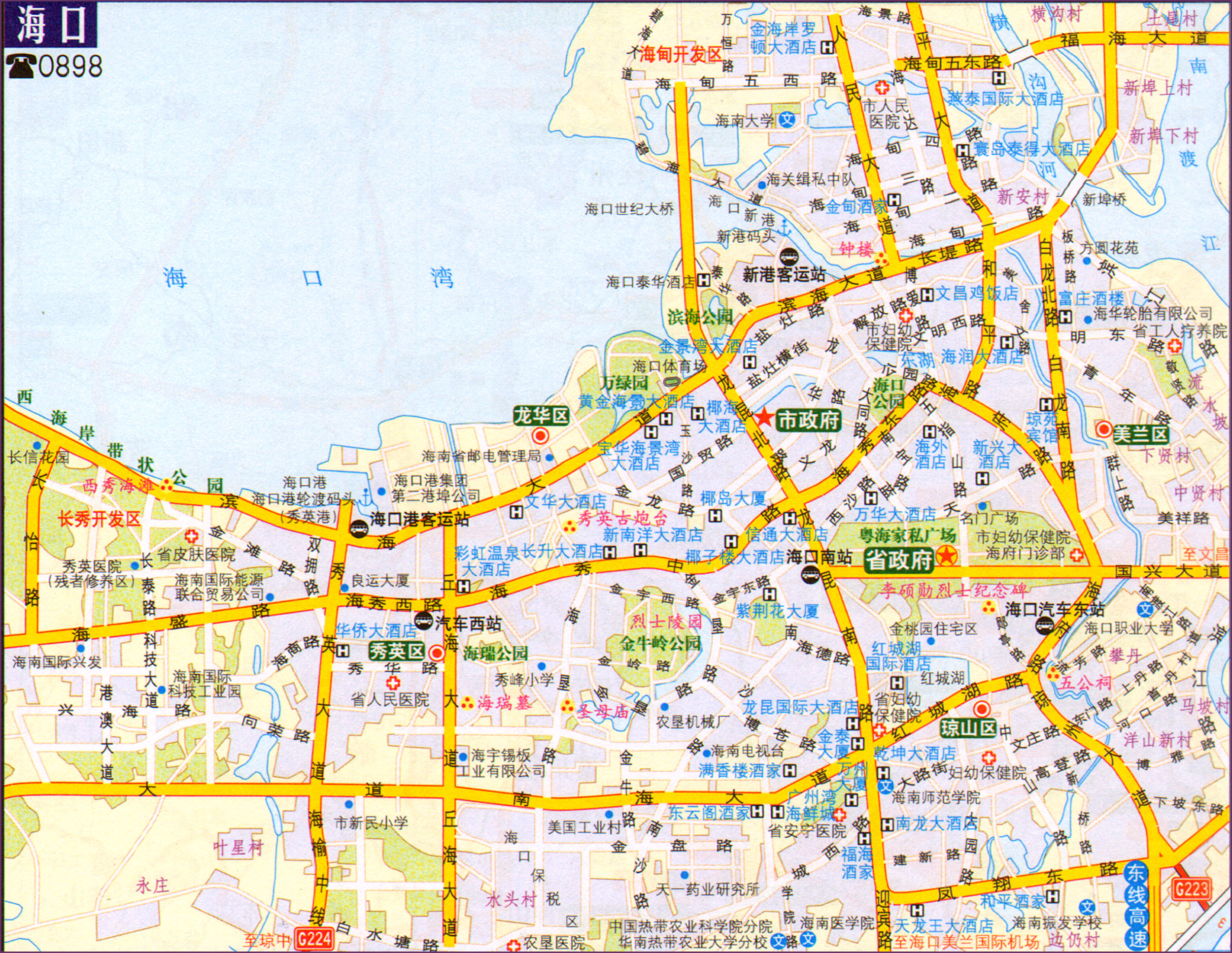 海口市城区交通地图2014版 高清图片