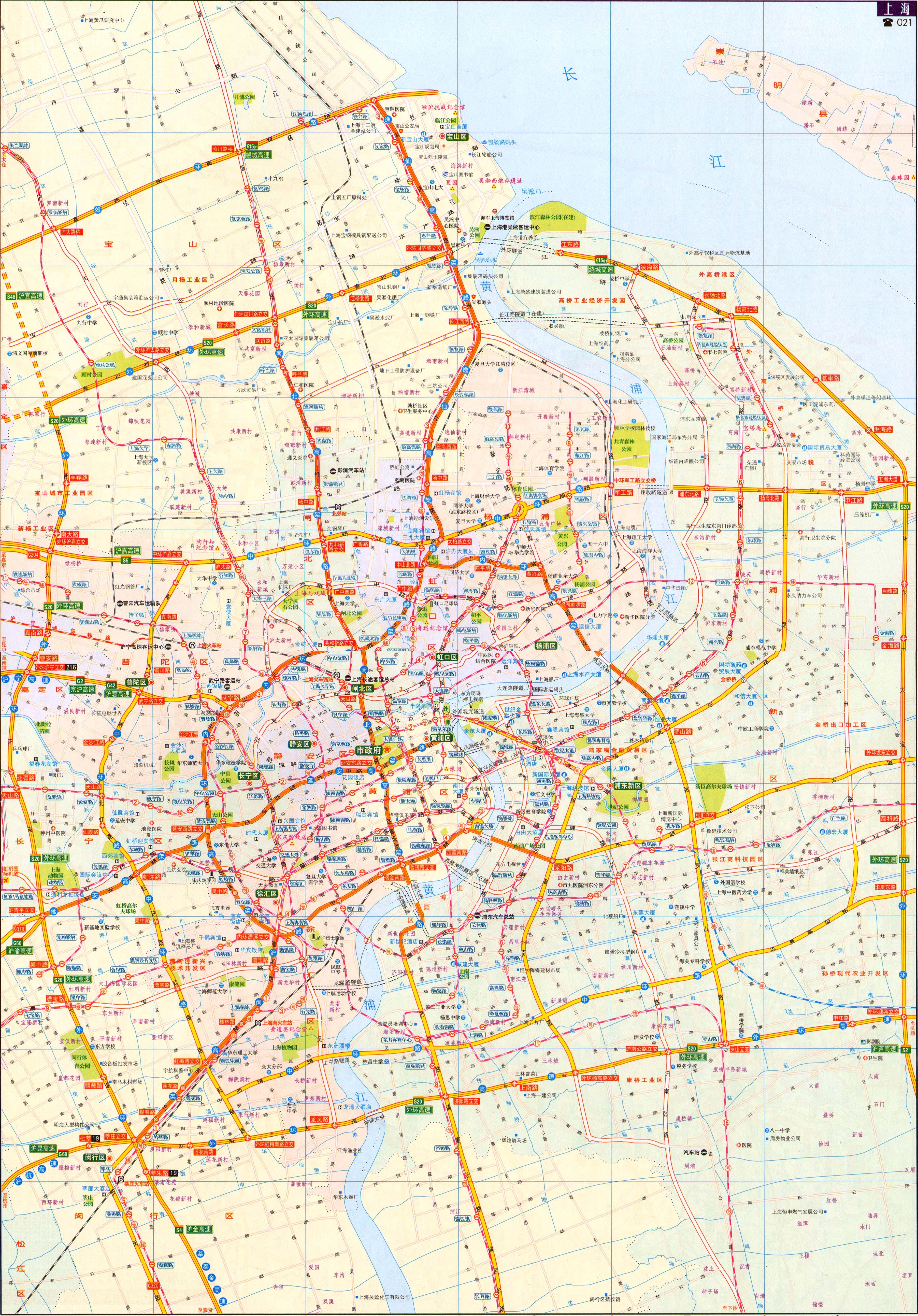 上海市城区交通地图2016版
