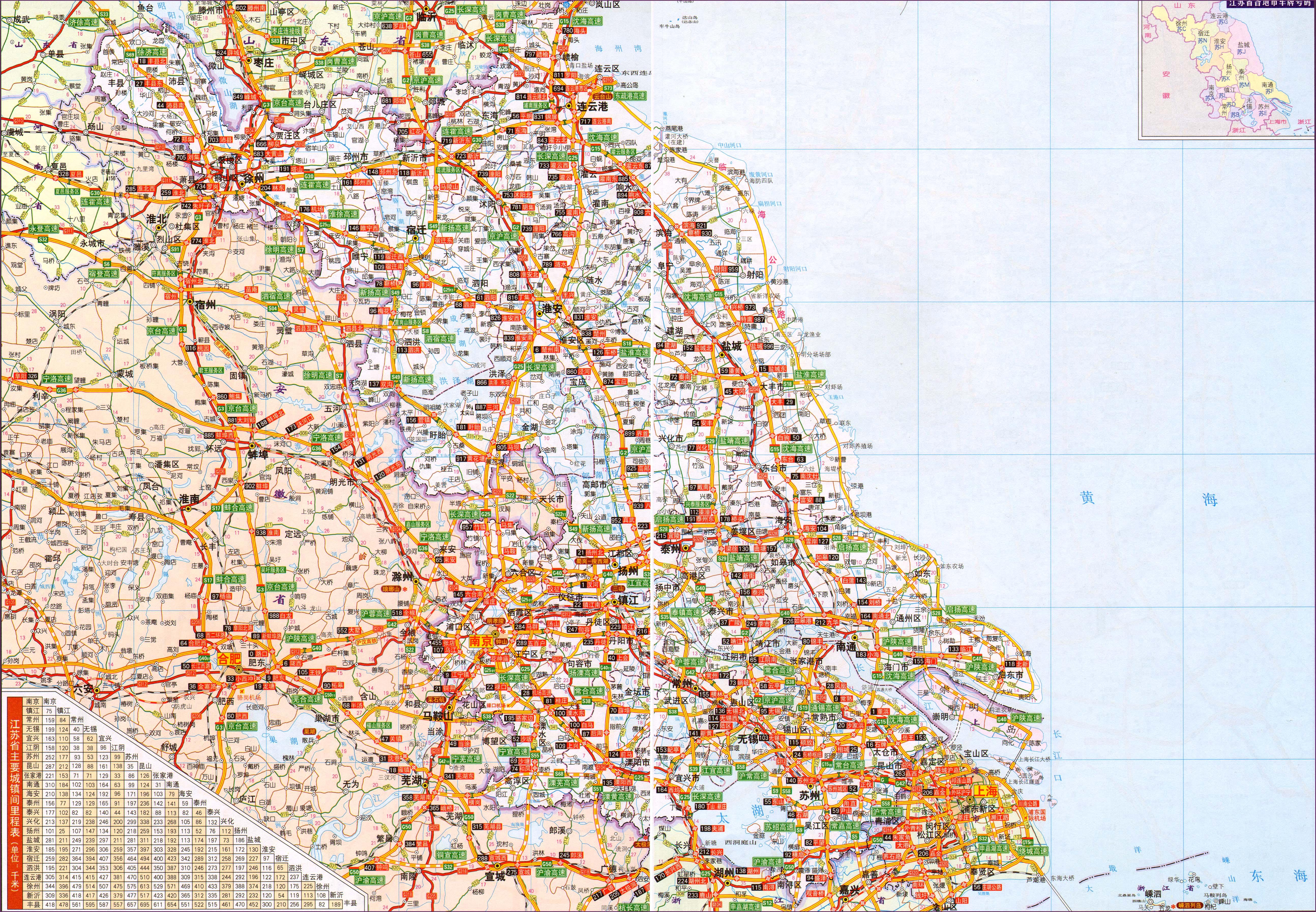 江苏高铁地图全图_江苏省交通地图全图_交通地图库_地图窝