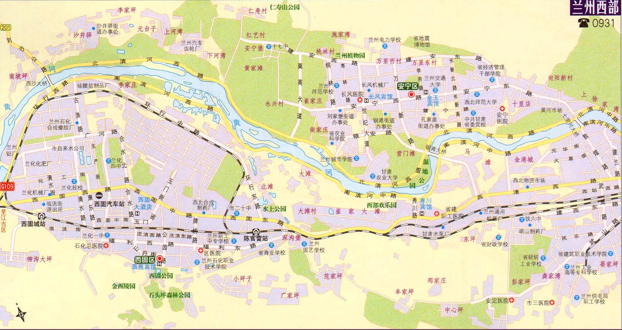 兰州交通地图2017版