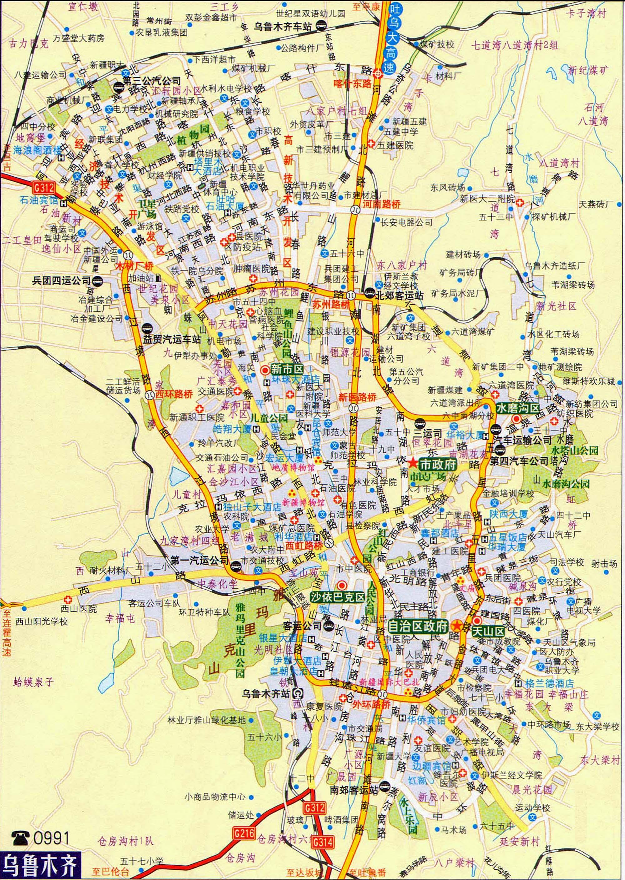 铁路线路图  国道线路图  高速线路图  高速公路网  公路地图集