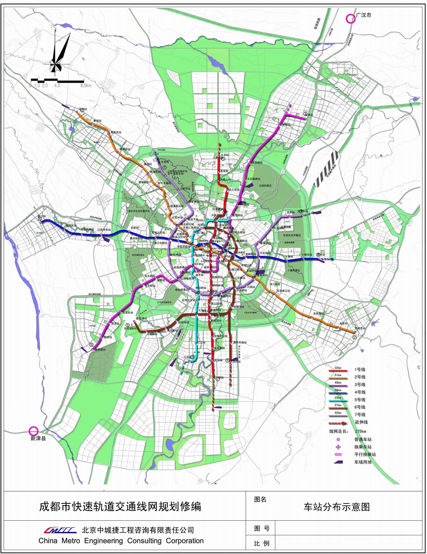 成都地铁线路规划图图片