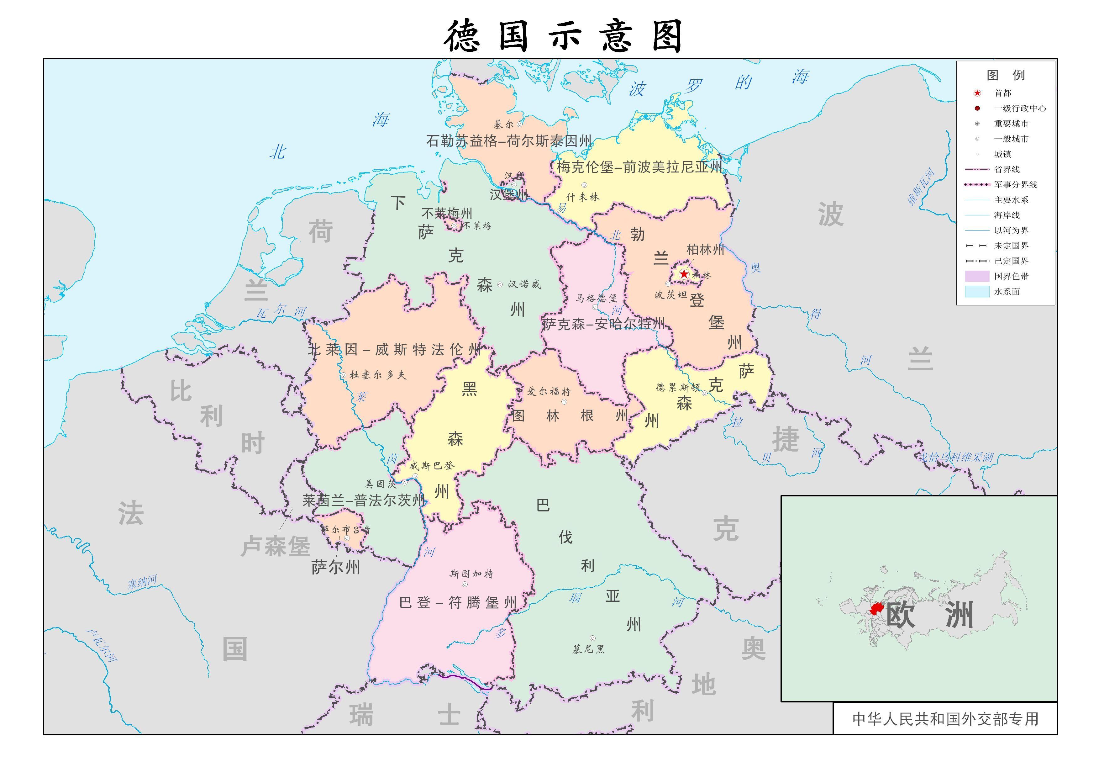 世界地图 国家示意图 >> 德国行政示意图  栏目导航:亚洲  欧洲  非洲图片