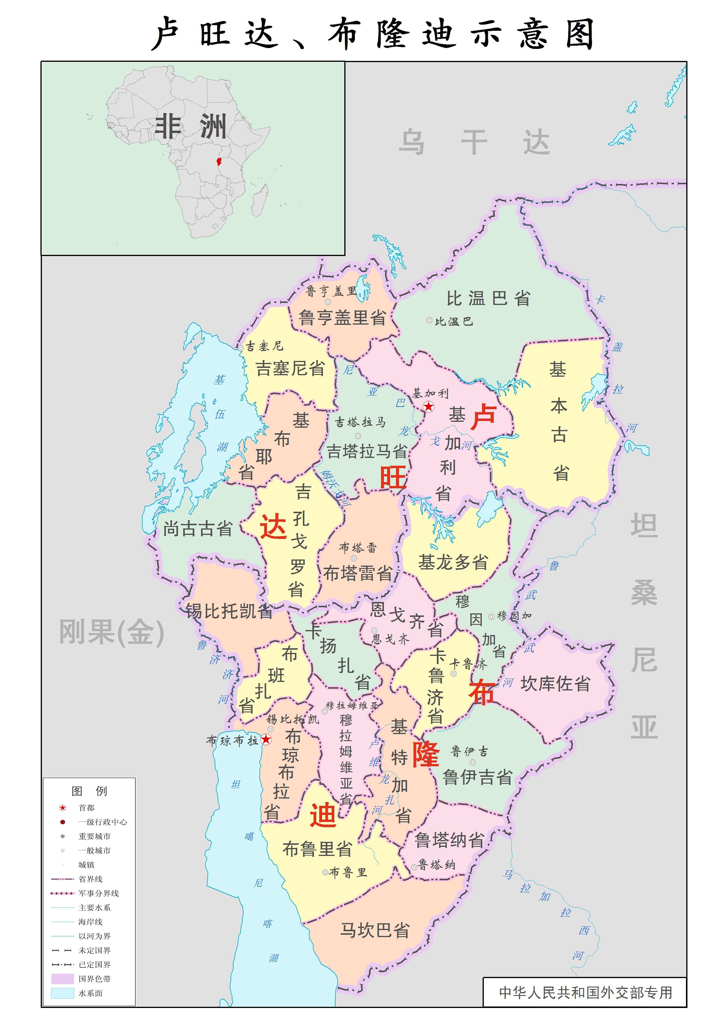 布隆迪地图英文版