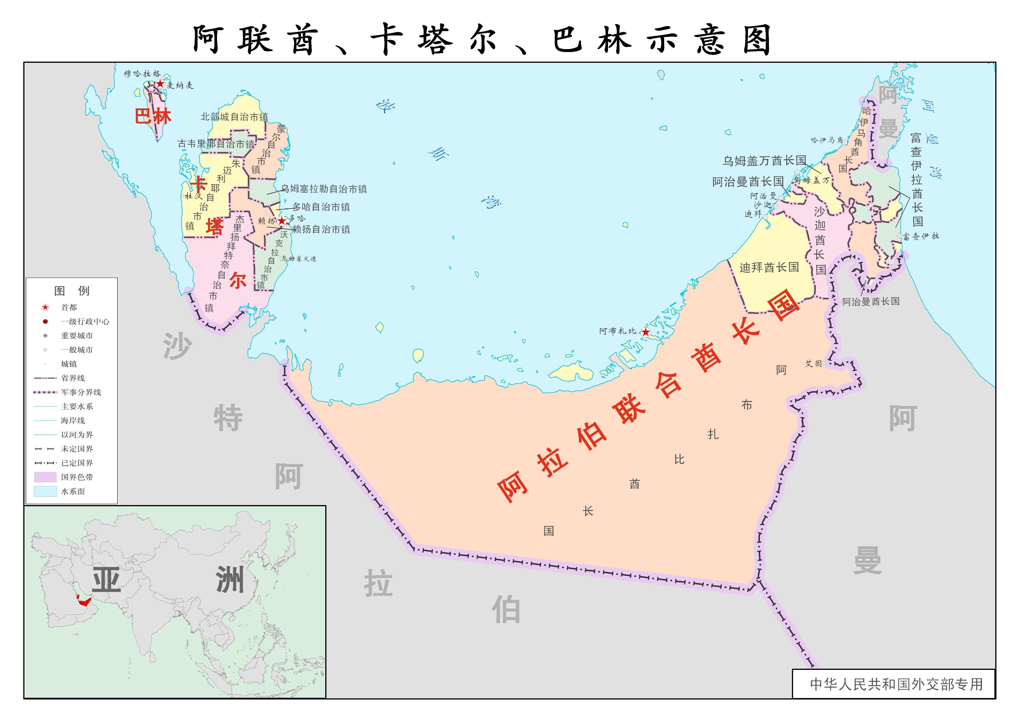 上一张地图: 阿联酋英文版地图