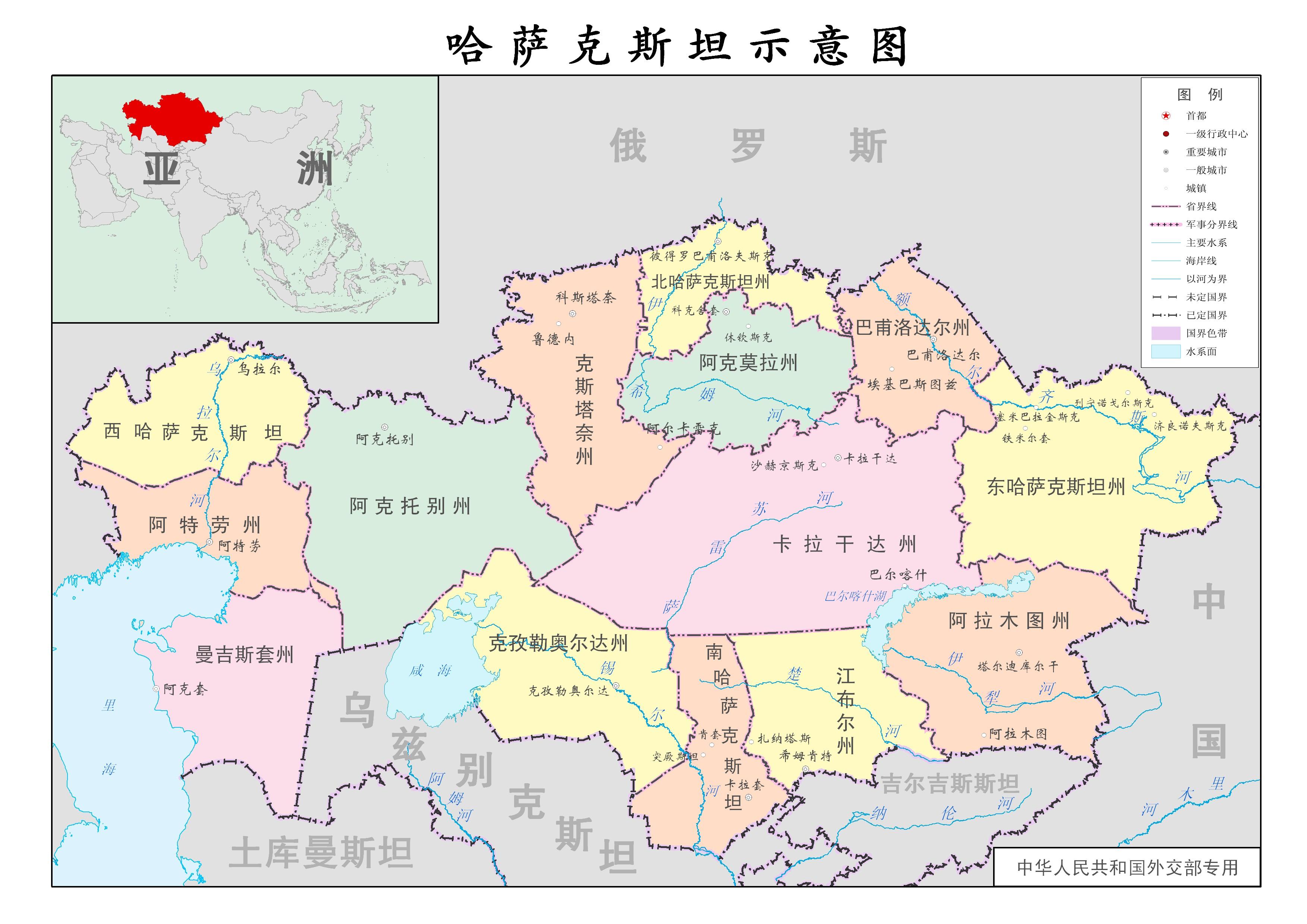 哈萨克斯坦人均gdp_2019年1月阿斯塔纳转机一日游