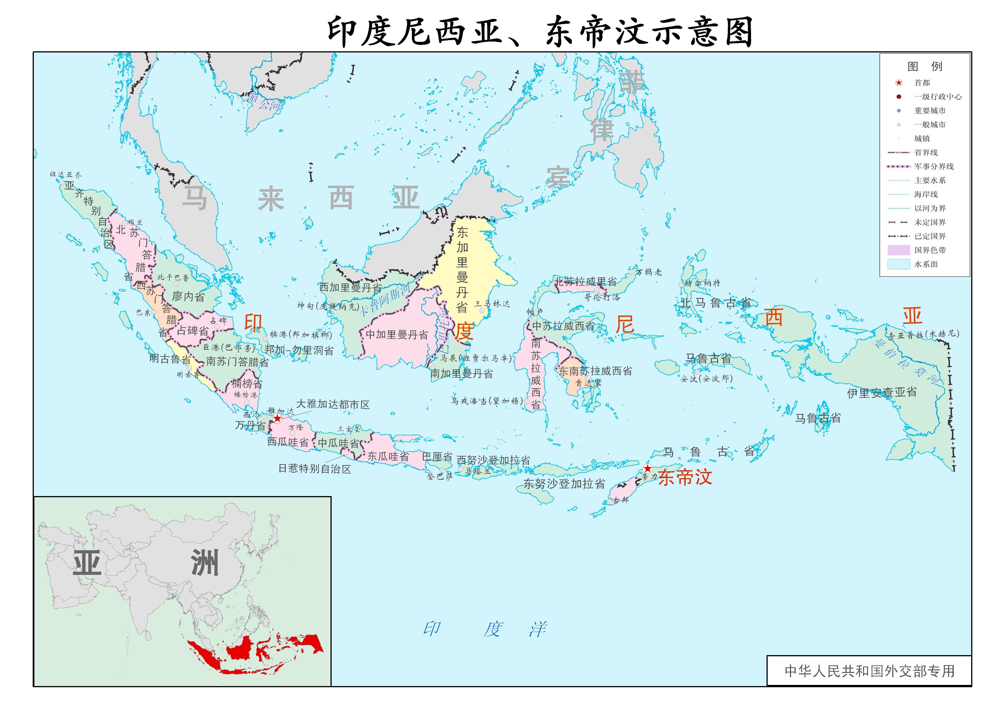 世界地图印度尼西亚_天猫淘宝商城2012年印度尼西亚东帝汶地图