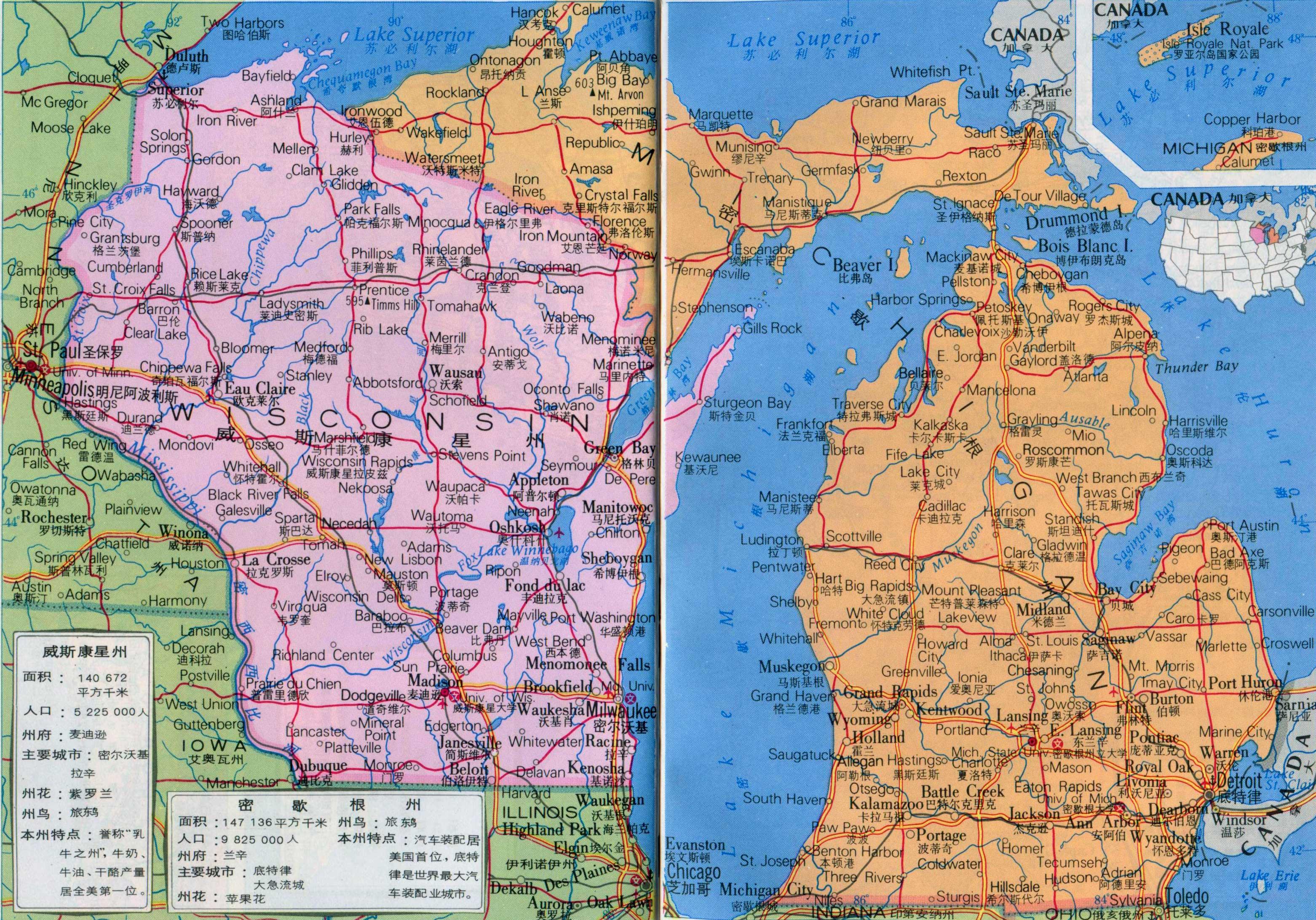 威斯康星州密歇根州地图中文版