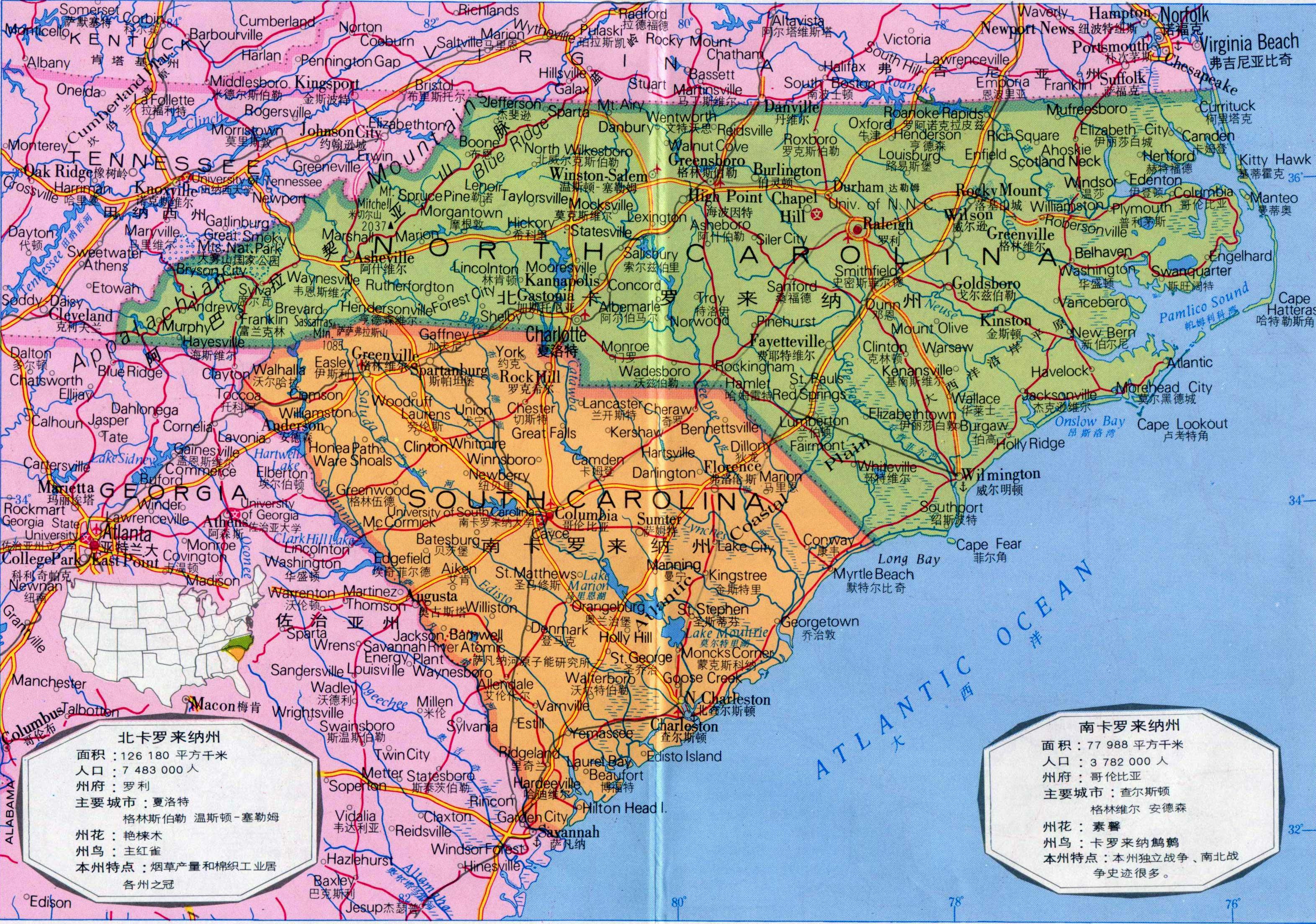地图 卡罗莱纳州/卡罗莱纳州地图中文版