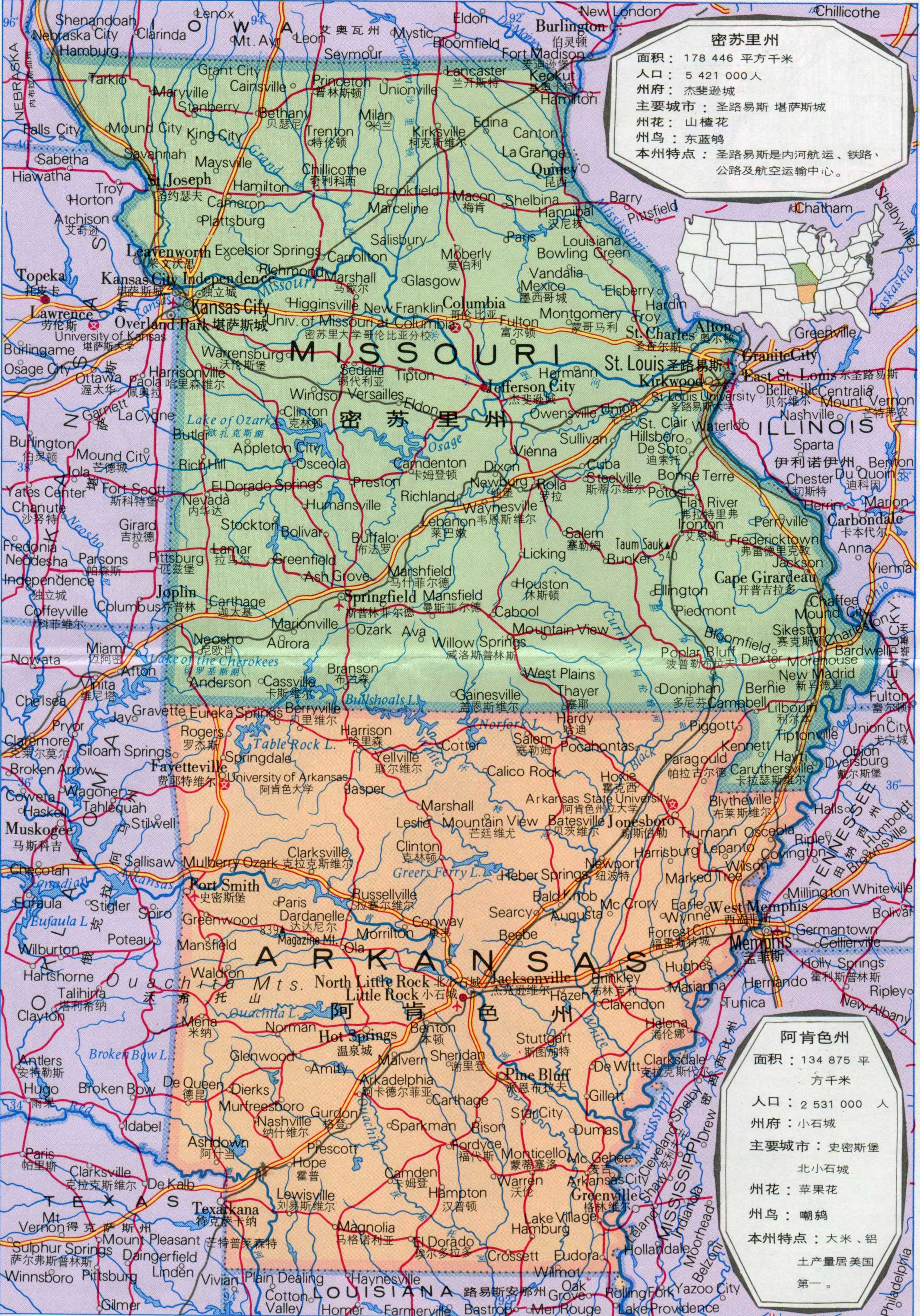 美国 各州 地图 中文 版