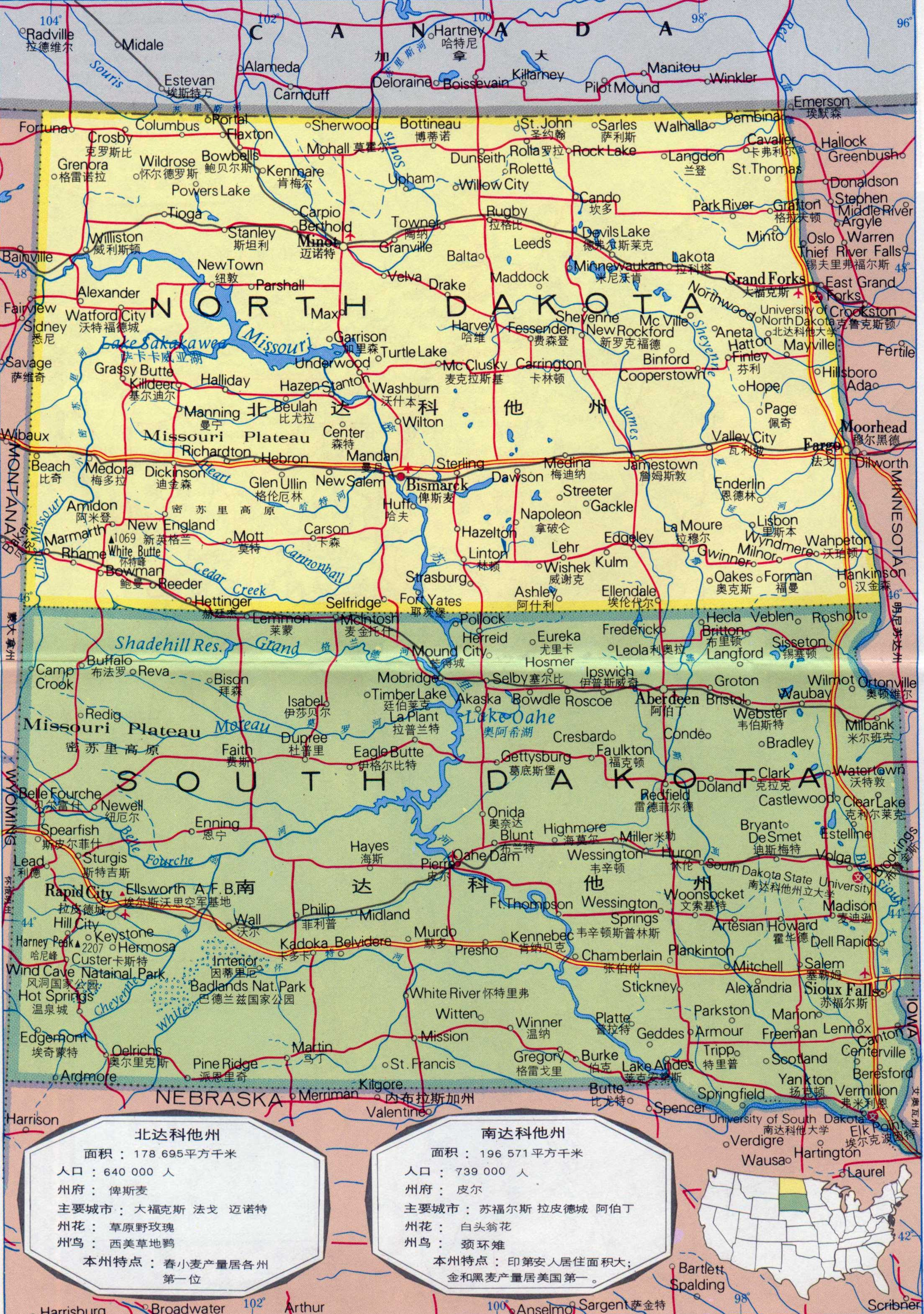 达科他州地图中文版_美国地图库
