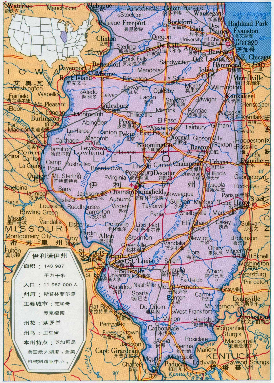 伊利诺伊州地图中文版
