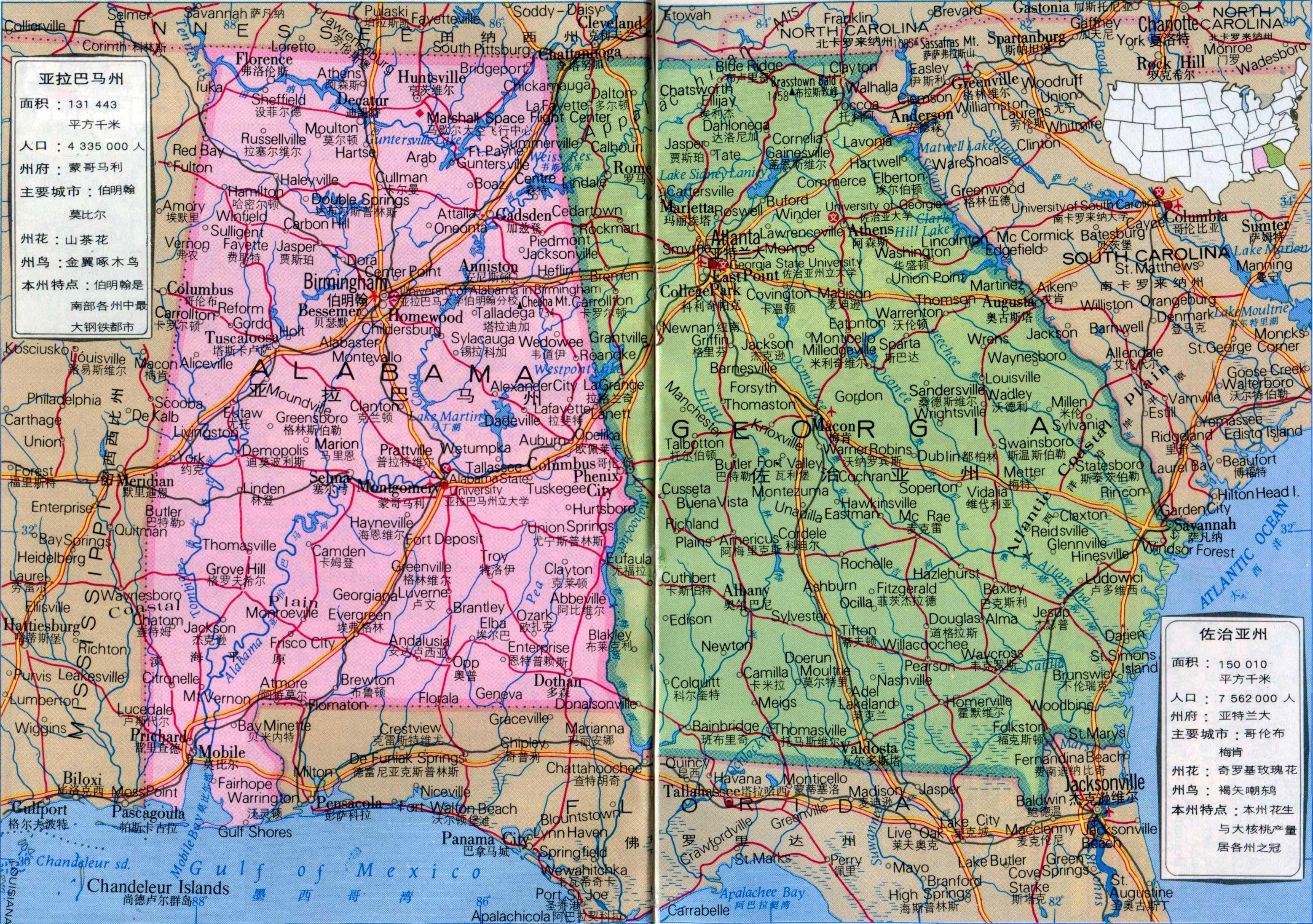 亚拉巴马州地图中文版
