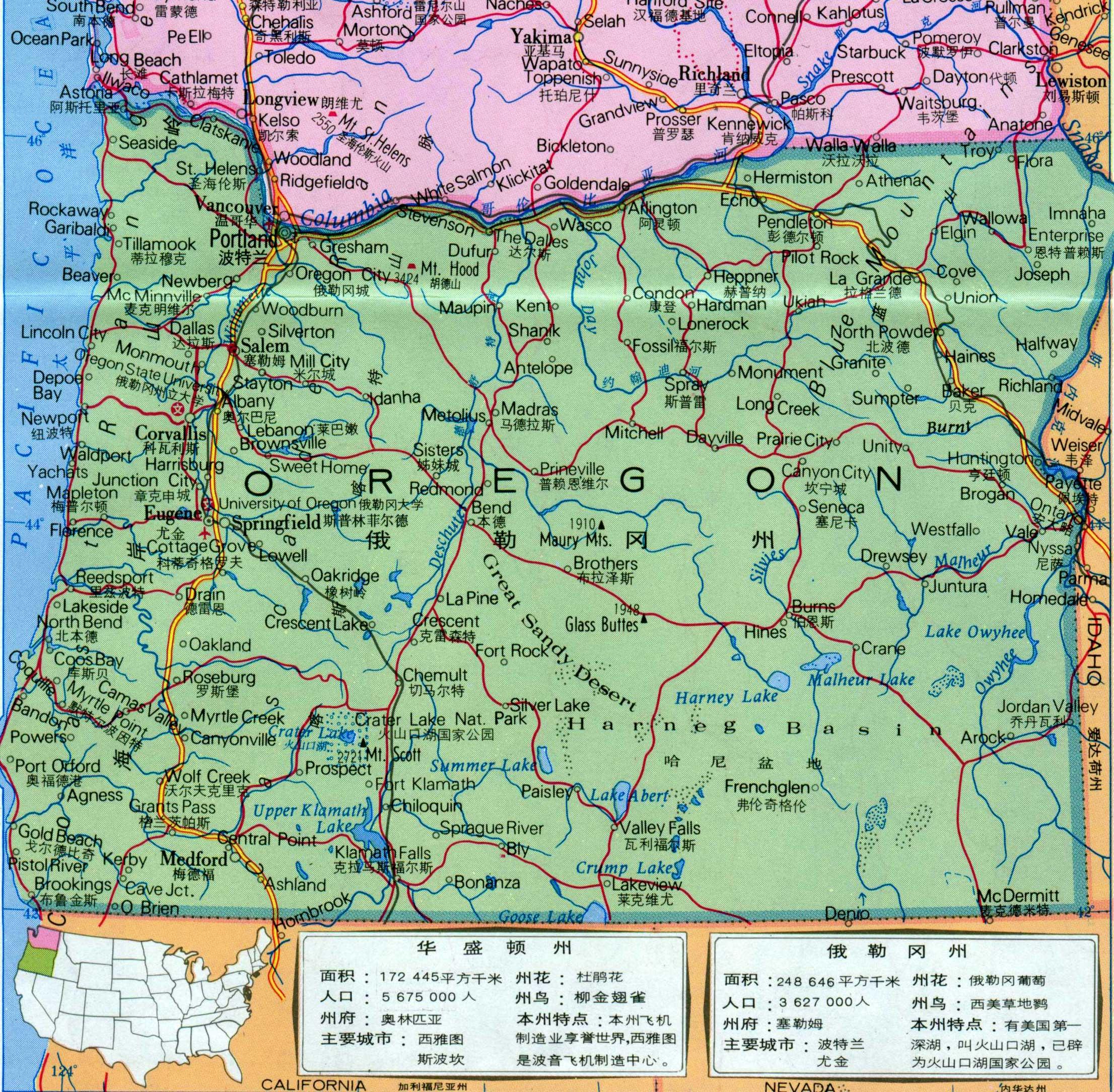 俄勒冈州地图中文版 美国地图库