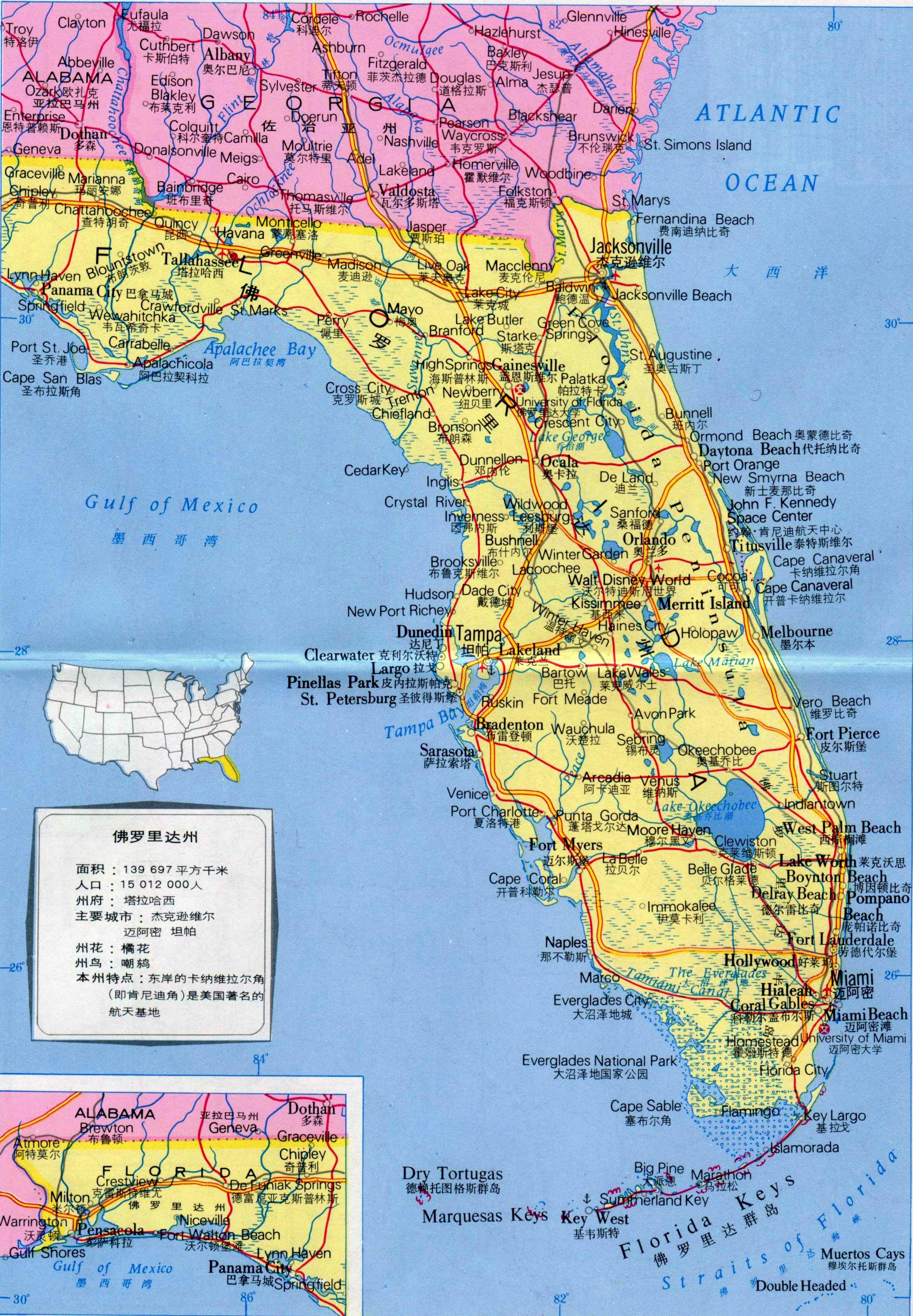 佛罗里达州地图中文版