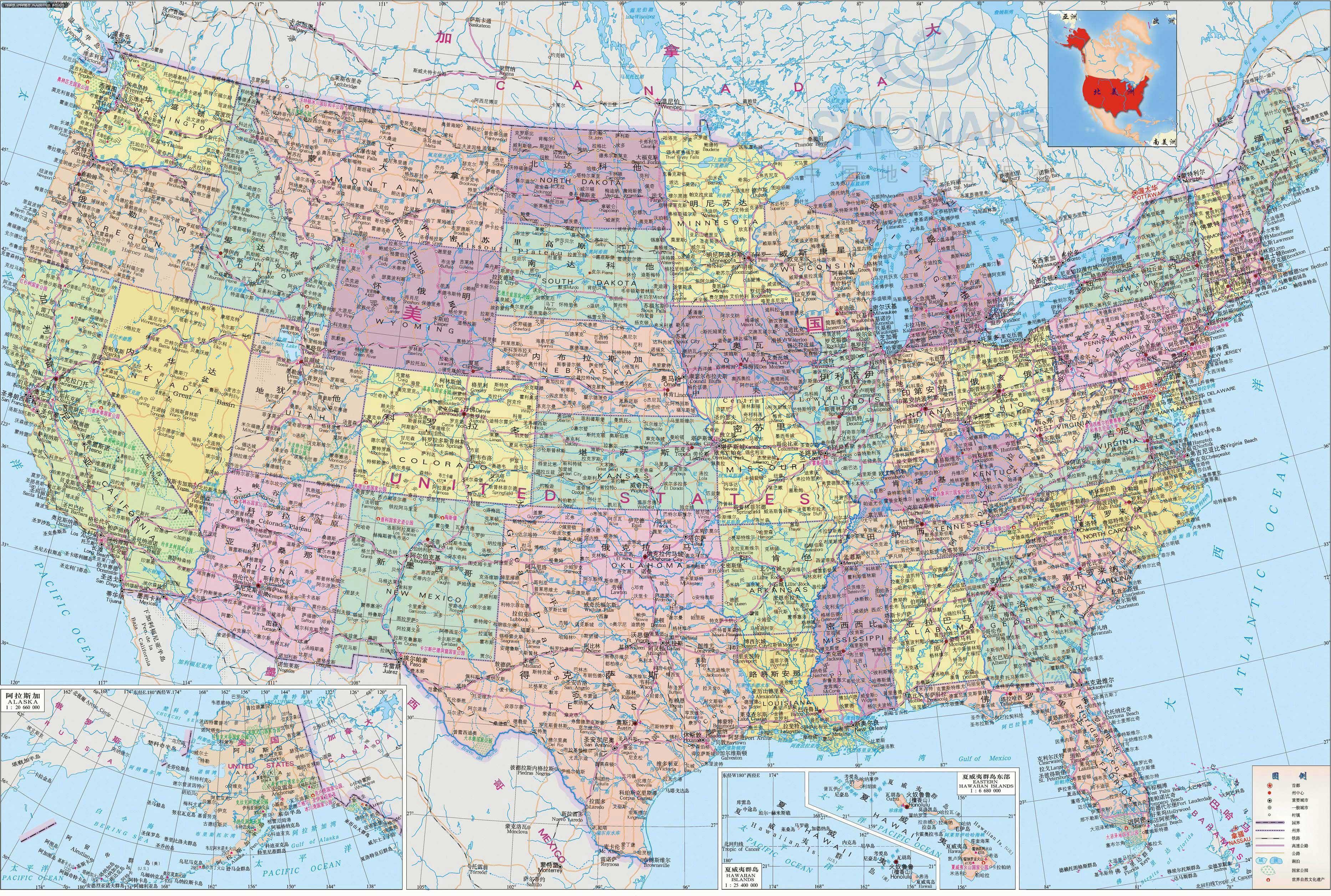 美国地图中文版