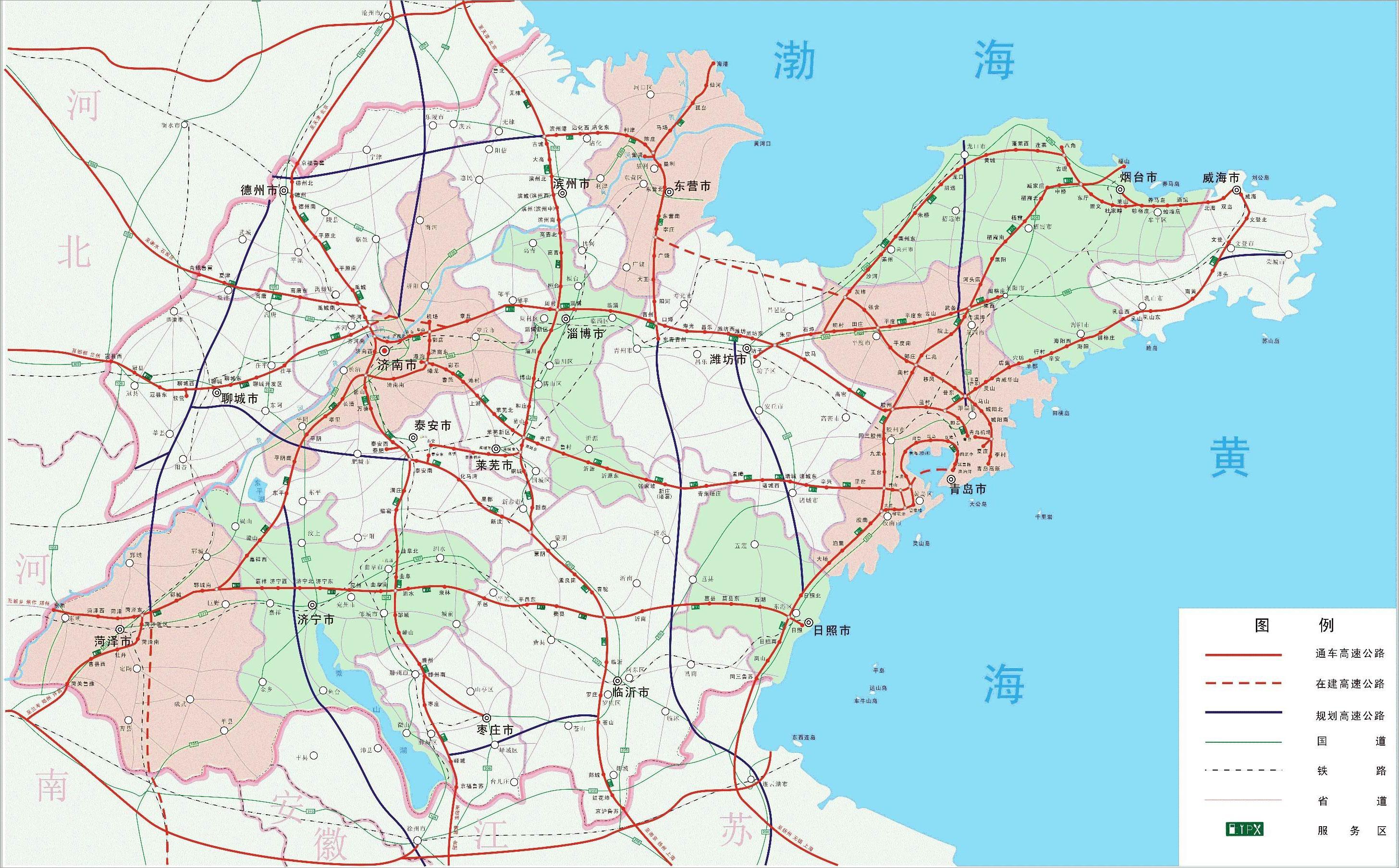 高速公路地图分享展示